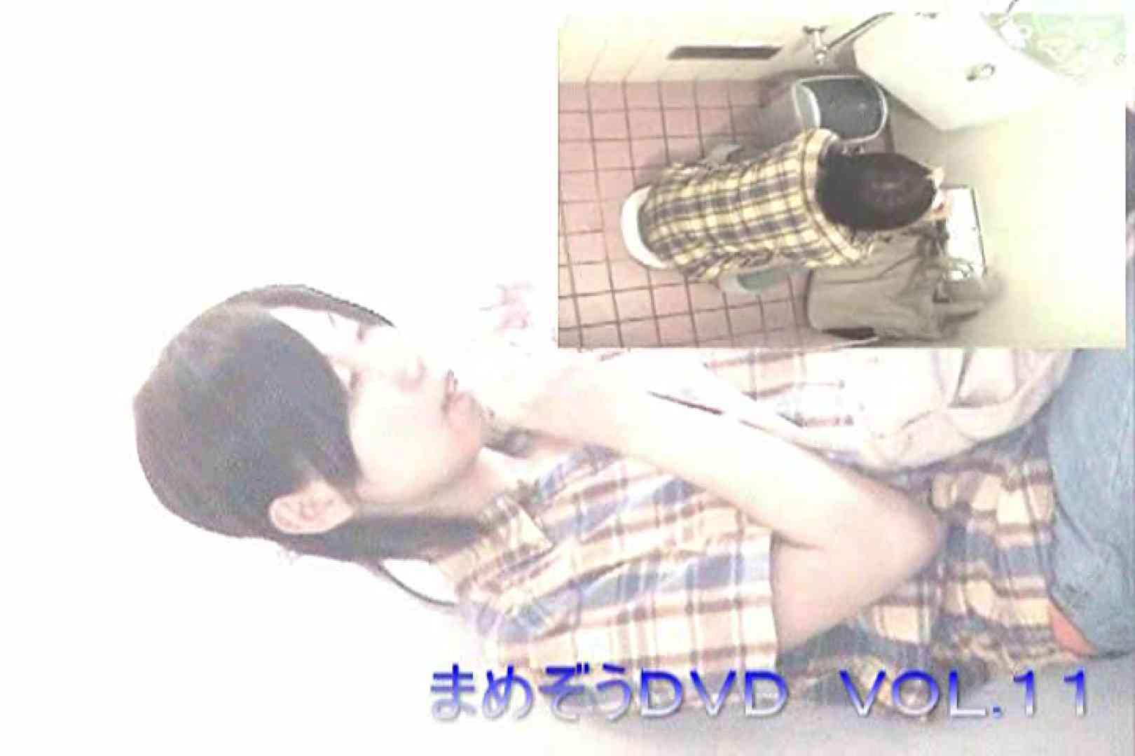 まめぞうDVD完全版VOL.11 ギャル達 | 洗面所のぞき  111枚 25