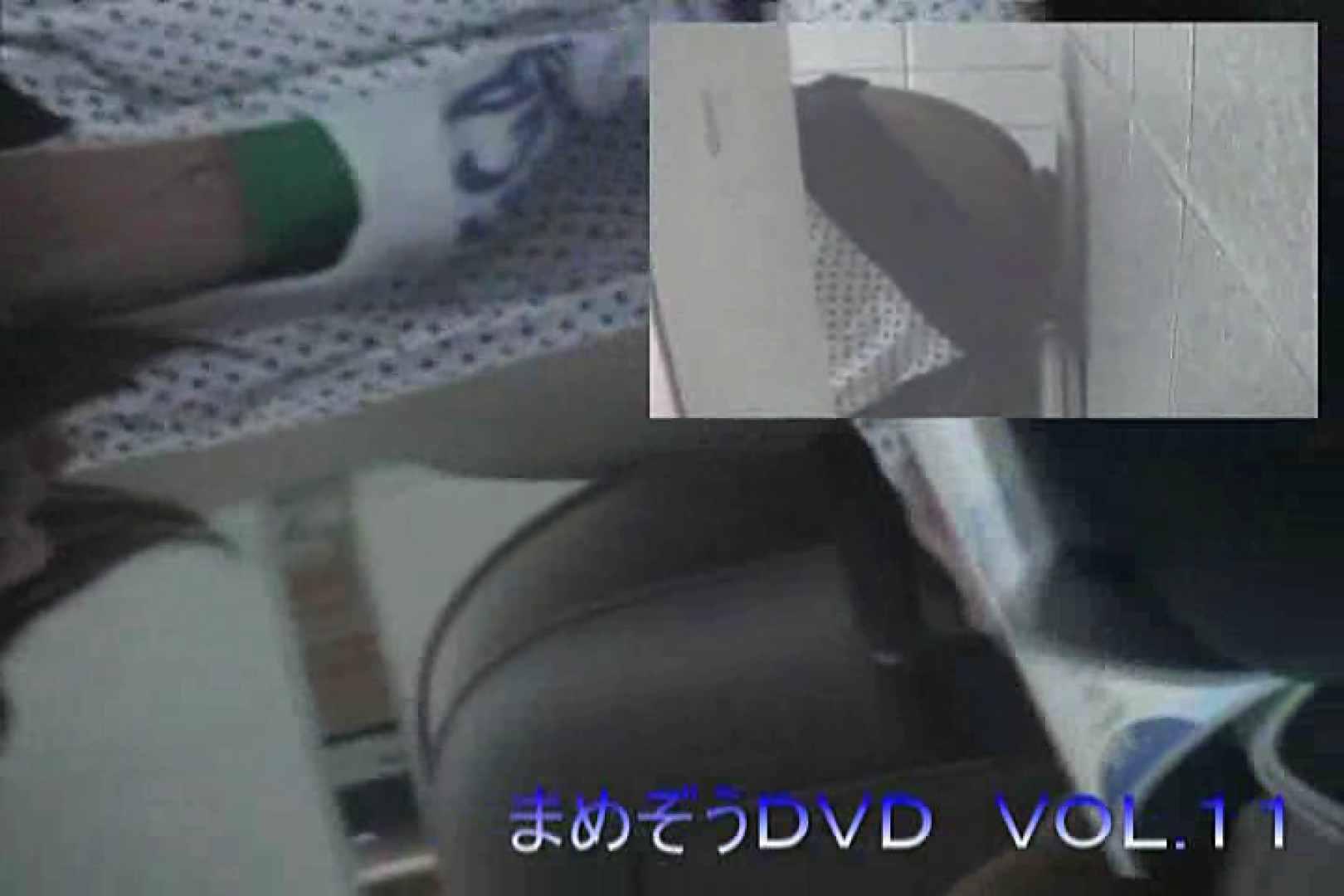 まめぞうDVD完全版VOL.11 ギャル達 | 洗面所のぞき  111枚 37