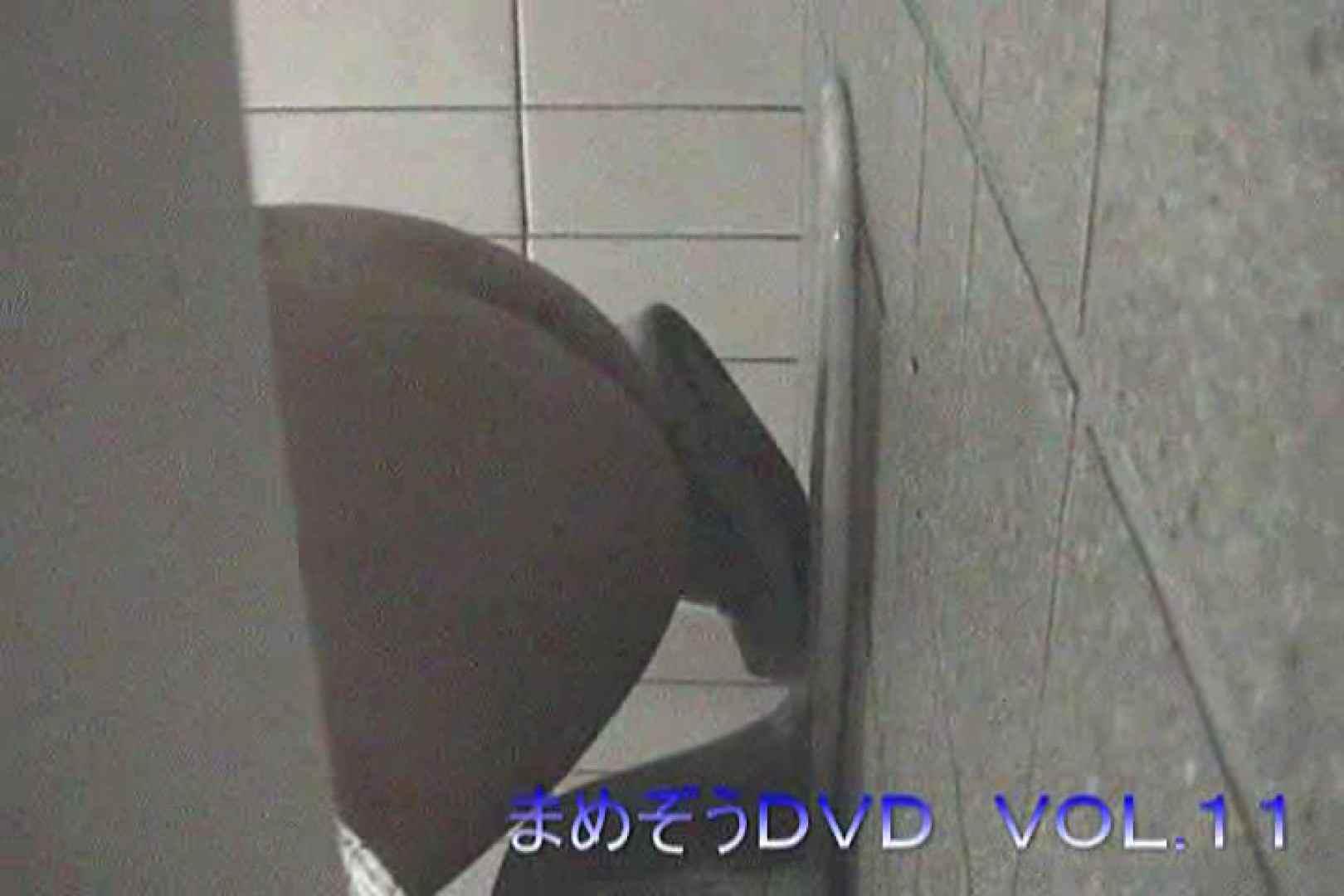 まめぞうDVD完全版VOL.11 ギャル達 | 洗面所のぞき  111枚 39