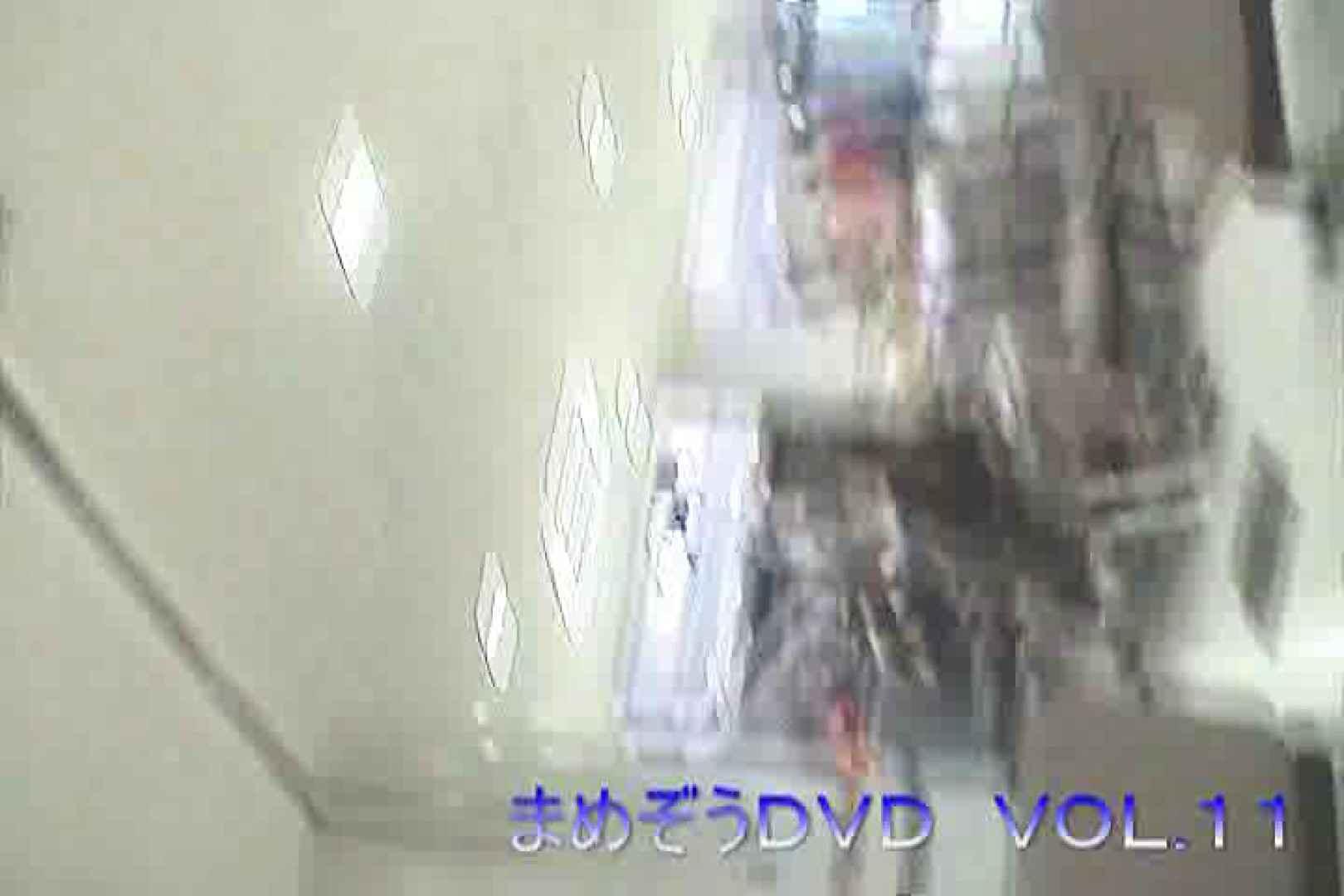 まめぞうDVD完全版VOL.11 ギャル達 | 洗面所のぞき  111枚 91