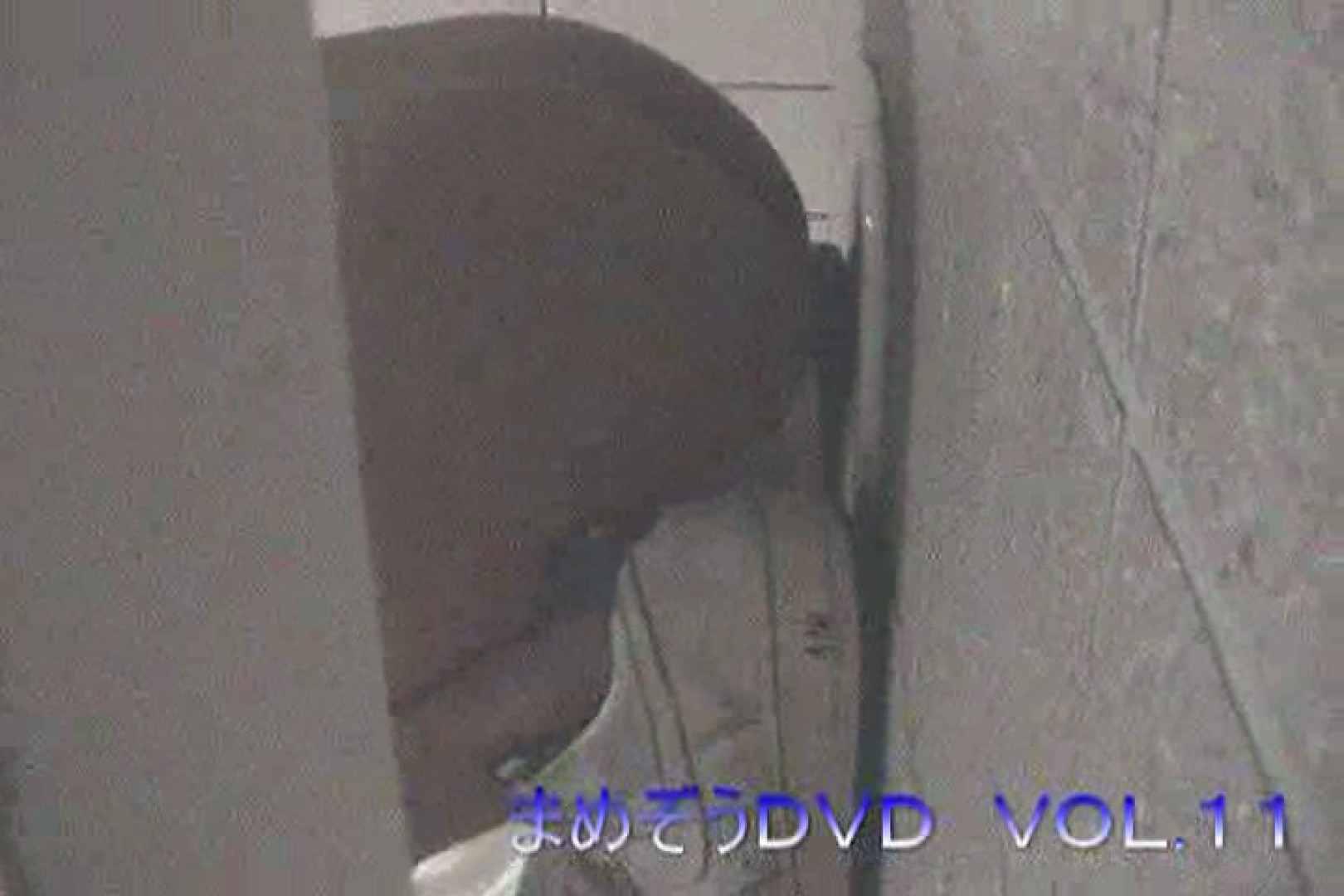 まめぞうDVD完全版VOL.11 ギャル達  111枚 94