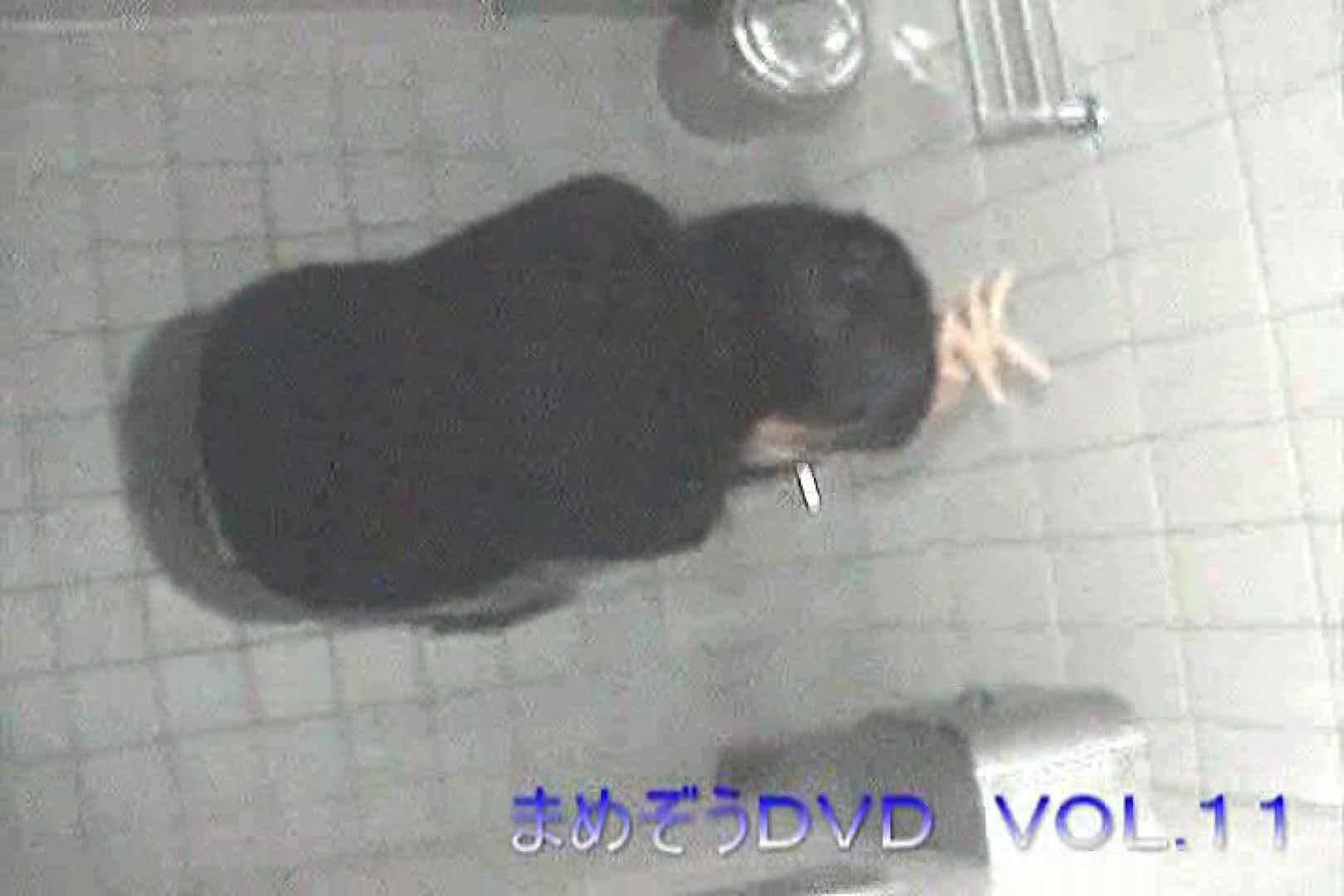 まめぞうDVD完全版VOL.11 ギャル達 | 洗面所のぞき  111枚 105