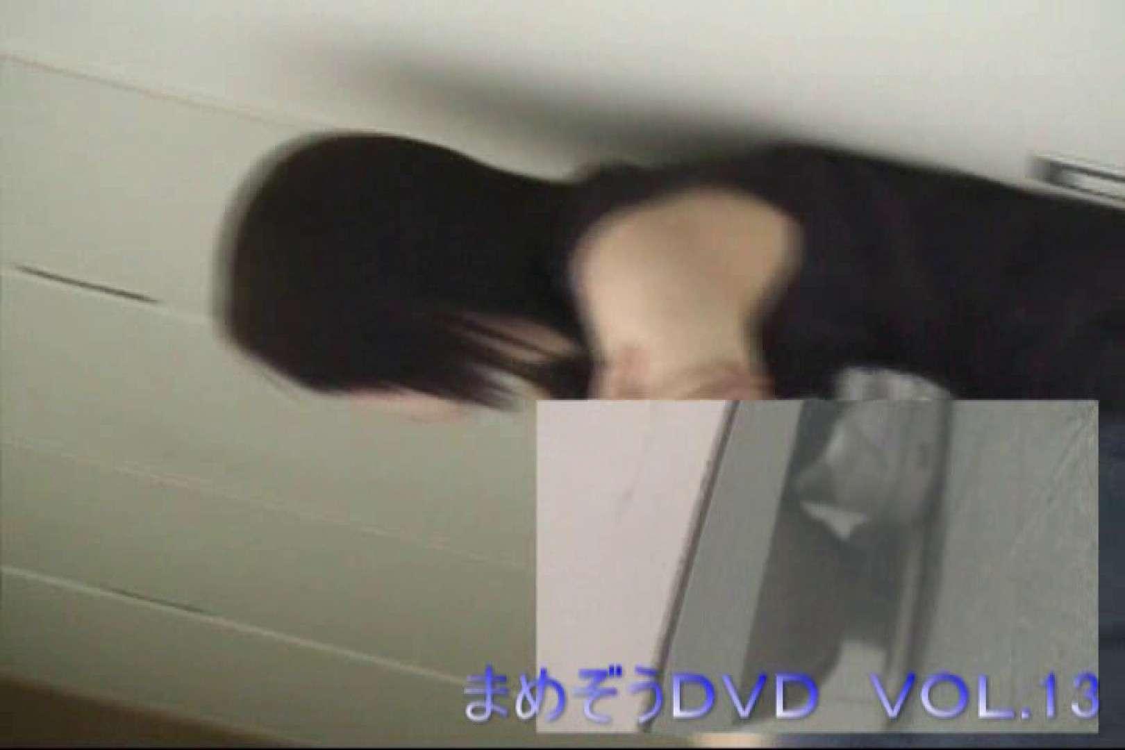 まめぞうDVD完全版VOL.13 ギャル達  101枚 22