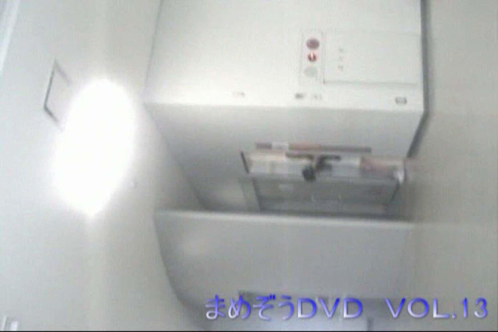 まめぞうDVD完全版VOL.13 ギャル達  101枚 36