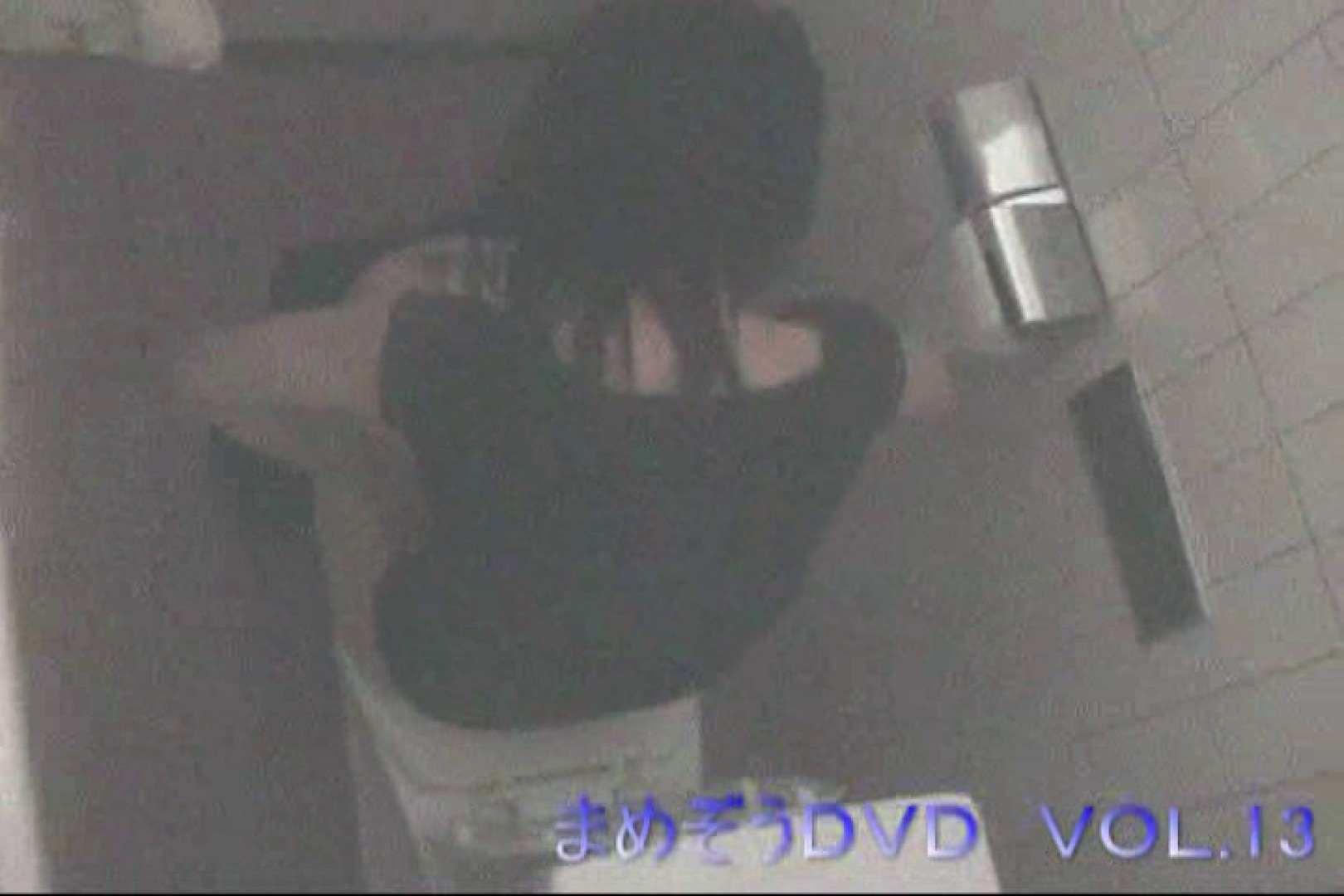 まめぞうDVD完全版VOL.13 ギャル達 | 洗面所のぞき  101枚 43