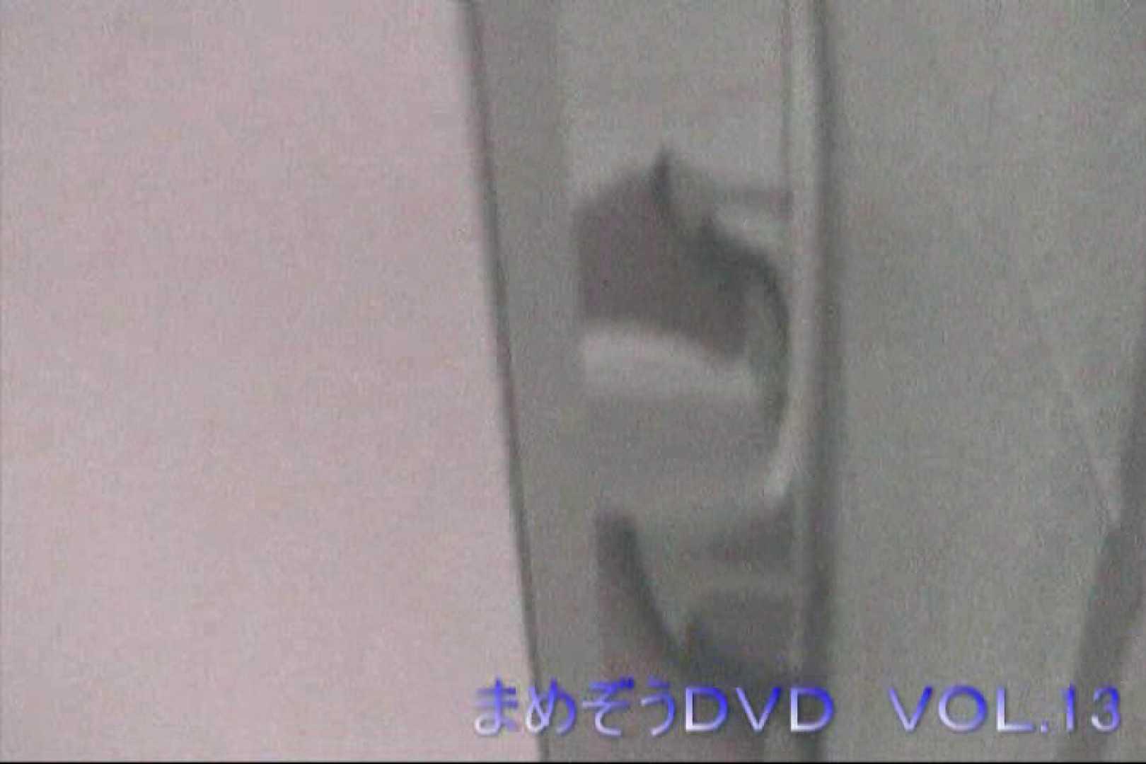 まめぞうDVD完全版VOL.13 ギャル達 | 洗面所のぞき  101枚 71