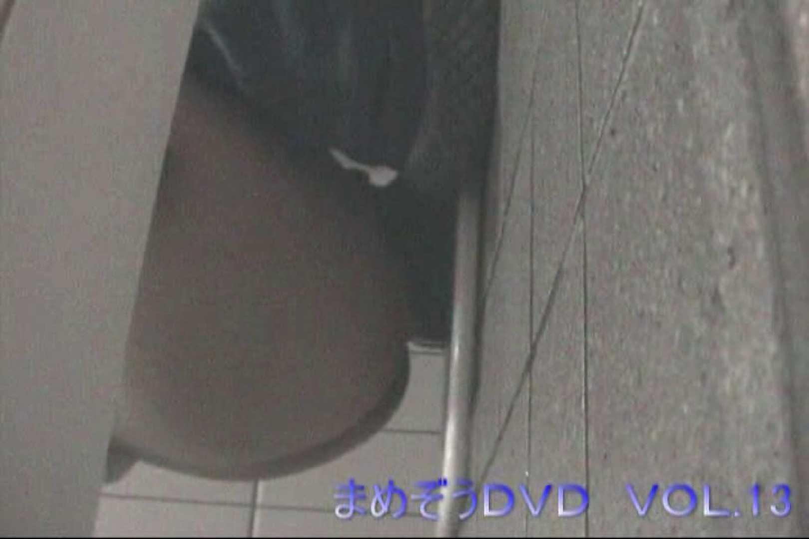 まめぞうDVD完全版VOL.13 ギャル達  101枚 94