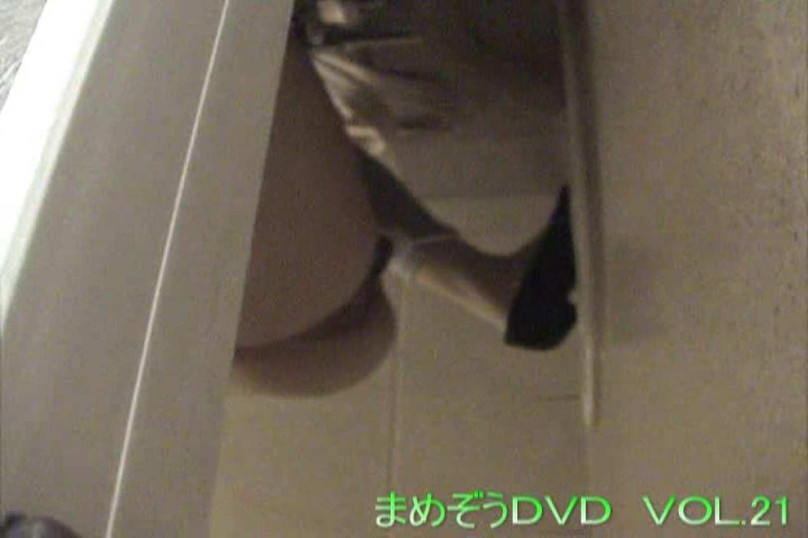 トイレ盗撮|まめぞうDVD完全版VOL.21|怪盗ジョーカー