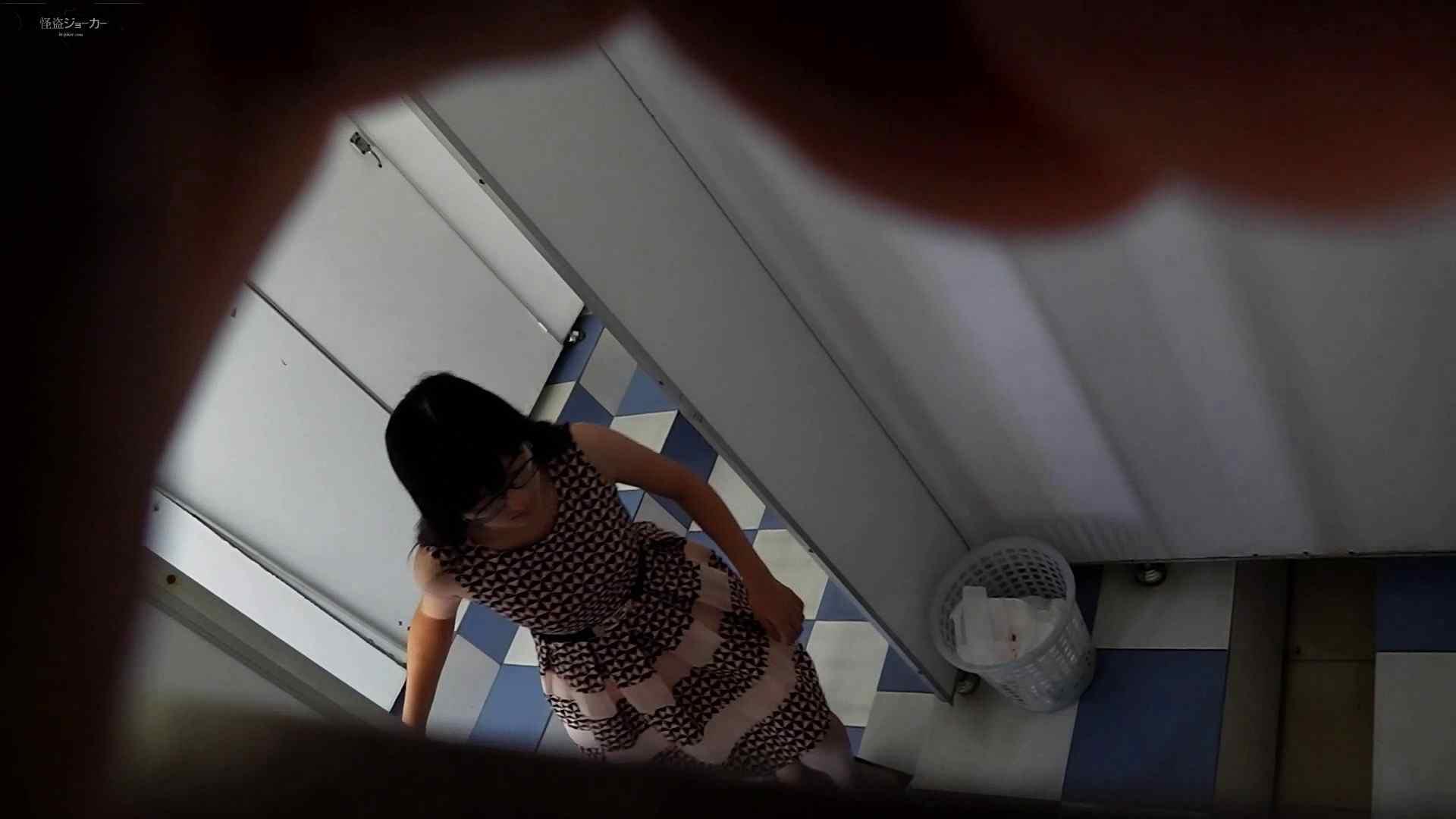 Vol.07 ワンピースの子を獲物を狩るようにくっ付いて追い撮り お姉さんのSEX エロ画像 78枚 19