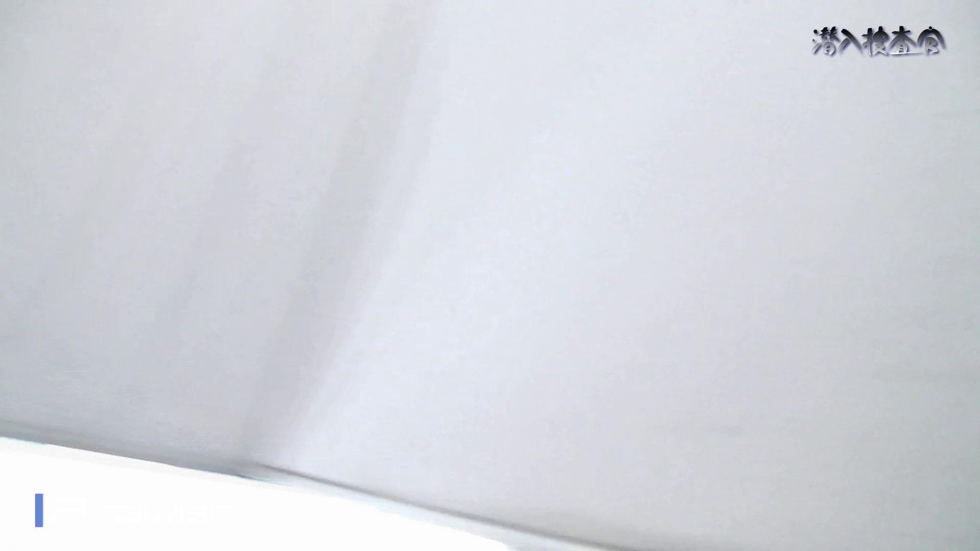 なんだこれ!35 完全に閉じている純白な「蕾」 高画質  83枚 80