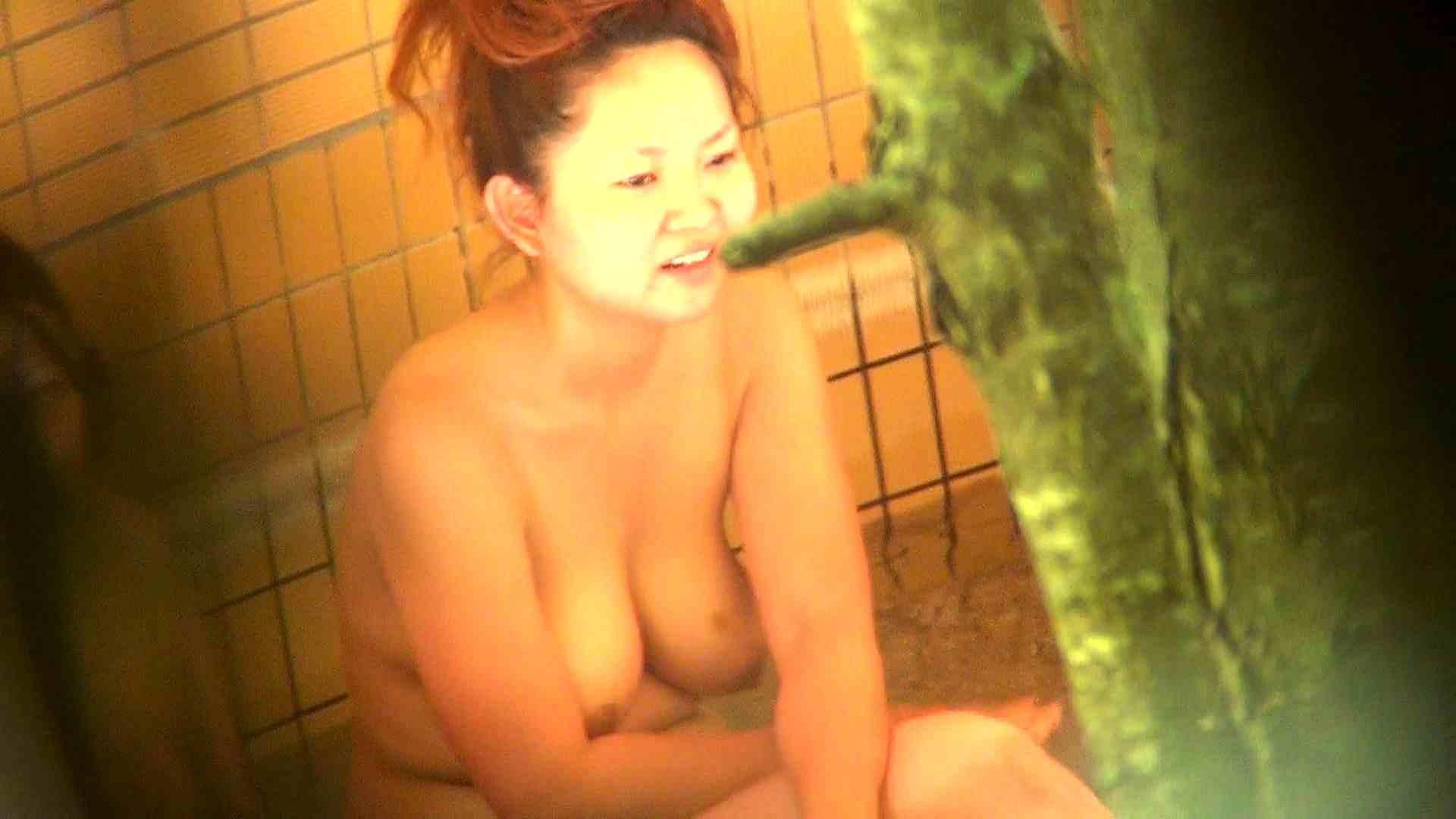 Vol.37 オデブと妊婦とokaasann 露天覗き オマンコ動画キャプチャ 94枚 86