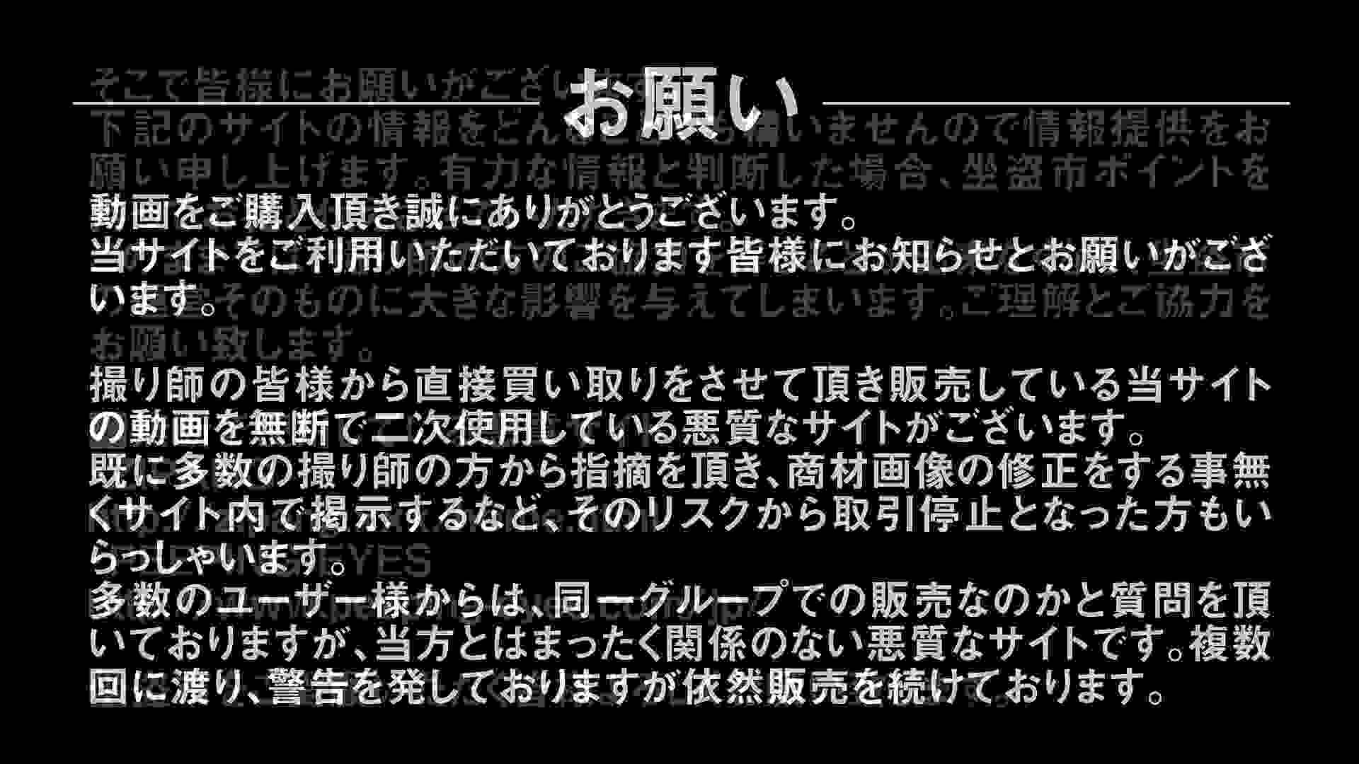 Vol.66 血縁関係三人の裸体鑑賞 タオルが憎い ○族  90枚 28