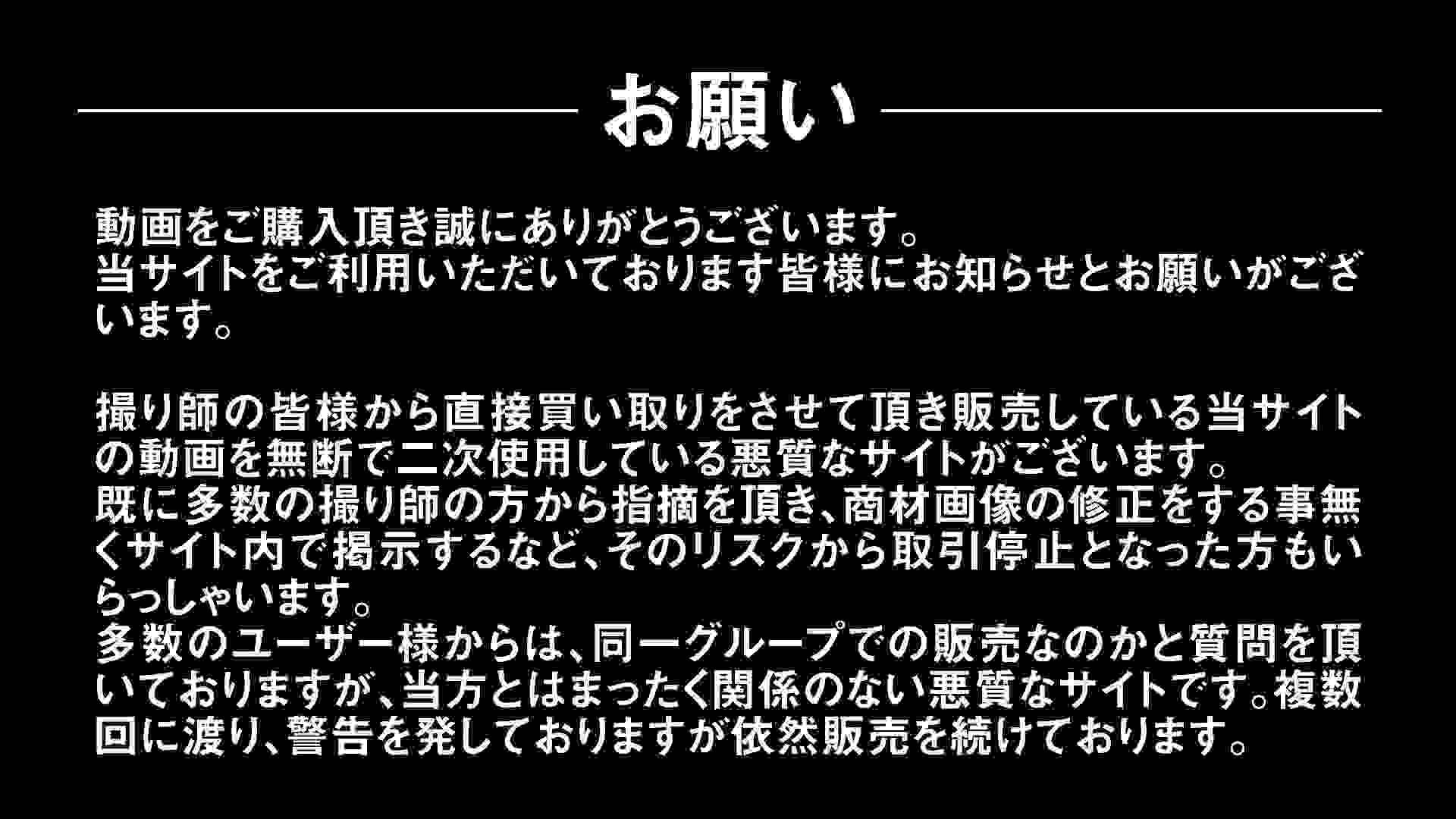 Vol.67 美肌と脇のコントラスト 露天覗き ワレメ動画紹介 94枚 29