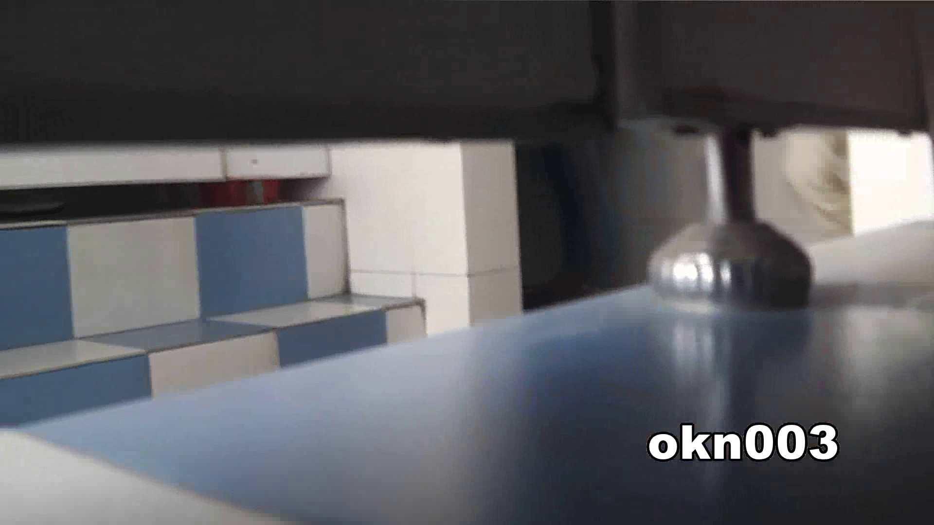 下からノゾム vol.003 メガネ率高し 丸見え 濡れ場動画紹介 88枚 18