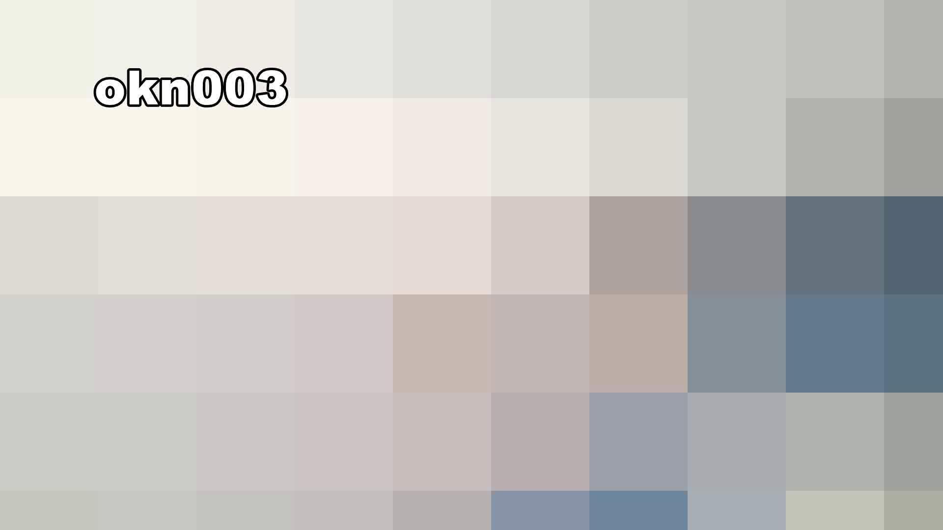 下からノゾム vol.003 メガネ率高し 洗面所のぞき | 盛合せ  88枚 31
