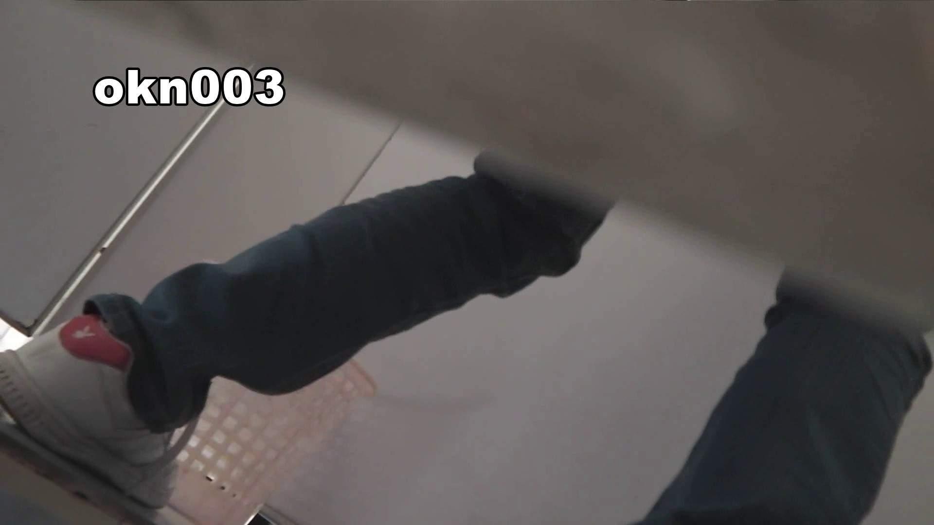 下からノゾム vol.003 メガネ率高し 丸見え 濡れ場動画紹介 88枚 33