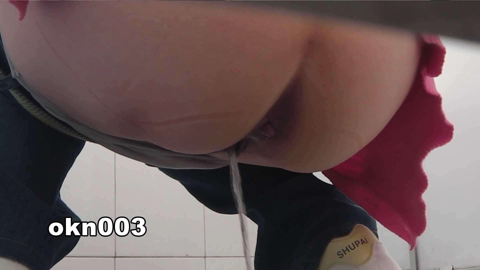 下からノゾム vol.003 メガネ率高し 洗面所のぞき | 盛合せ  88枚 41