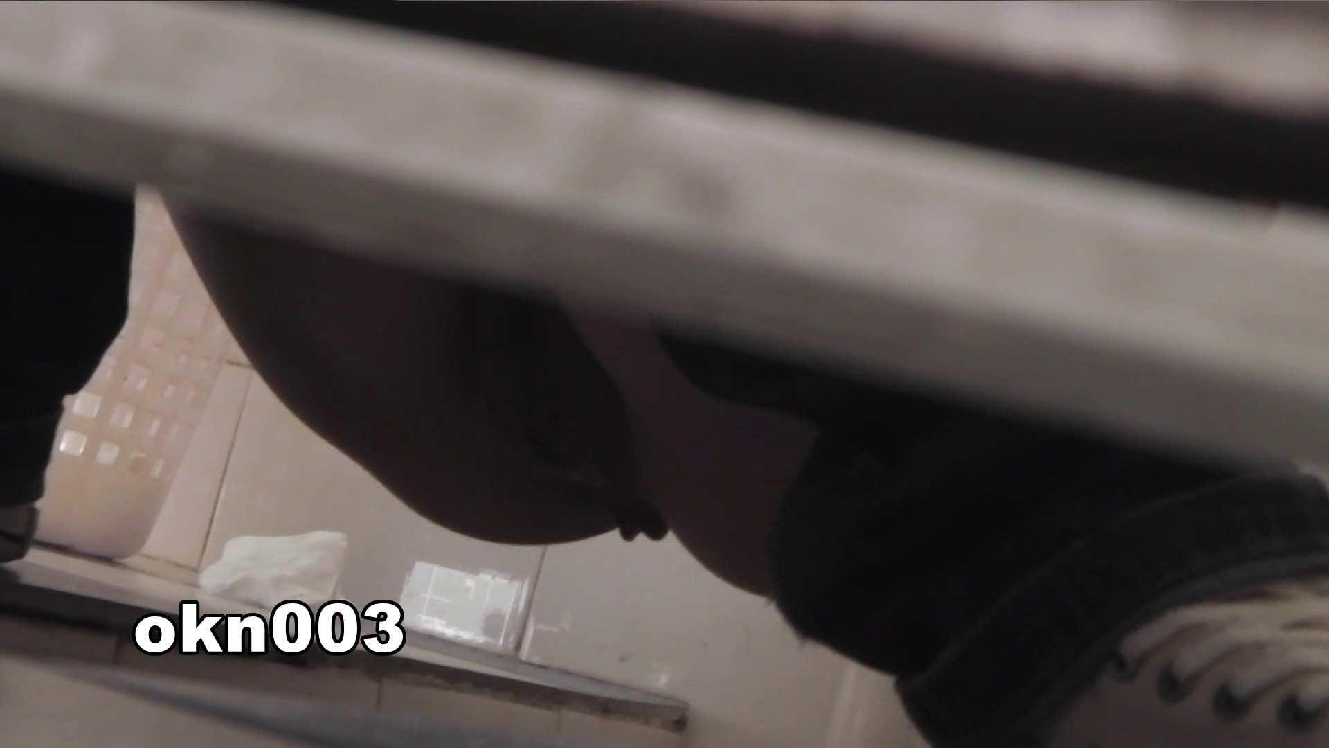 下からノゾム vol.003 メガネ率高し ギャル達 おめこ無修正画像 88枚 47