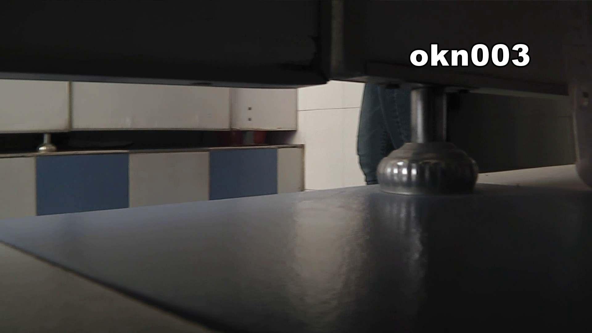下からノゾム vol.003 メガネ率高し ギャル達 おめこ無修正画像 88枚 72