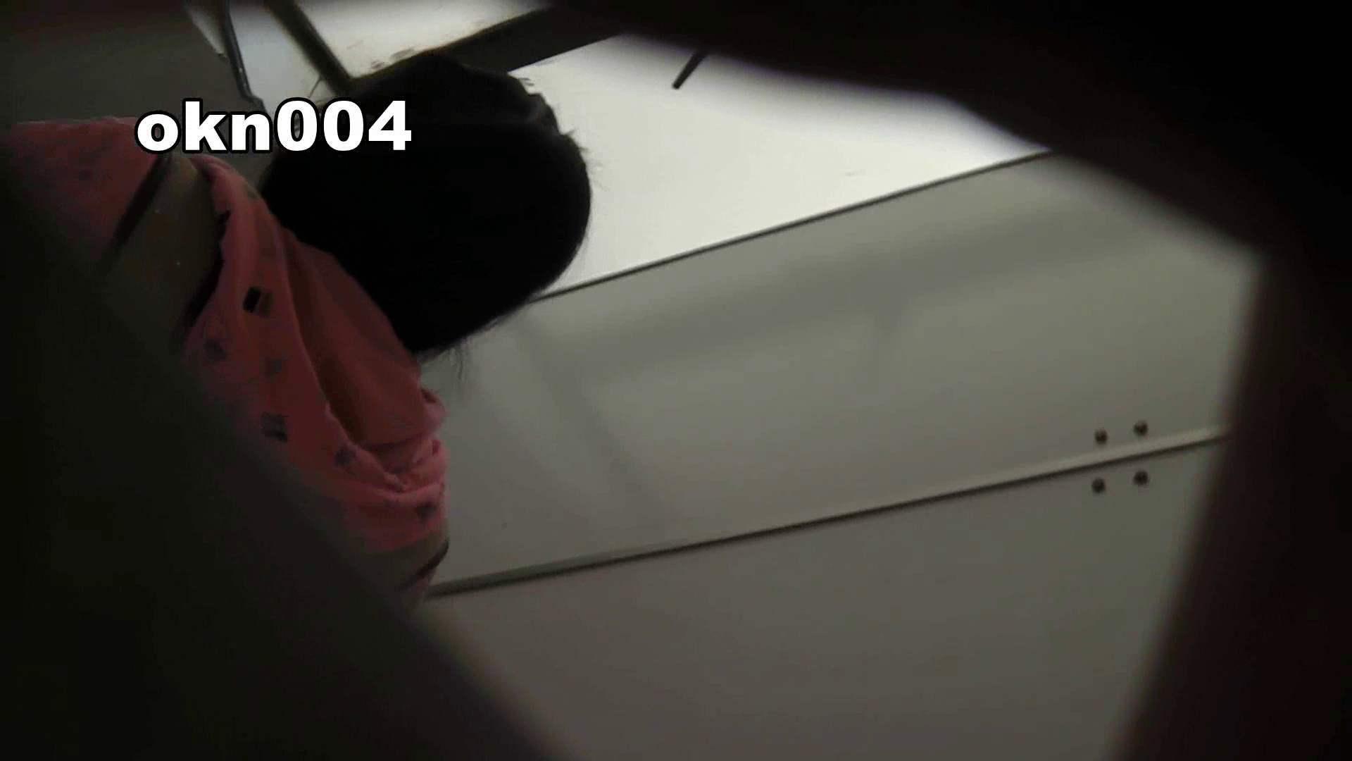 下からノゾム vol.004 とろ~り40センチ ギャル達 スケベ動画紹介 111枚 2