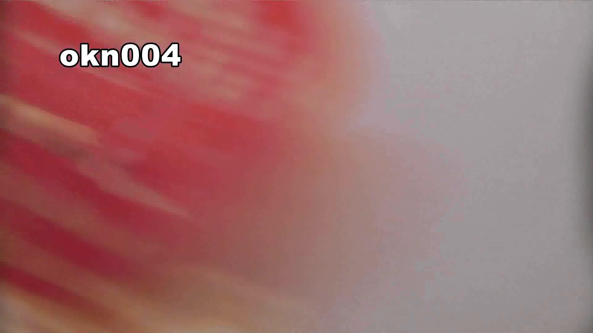 下からノゾム vol.004 とろ~り40センチ お姉さんのSEX AV動画キャプチャ 111枚 34