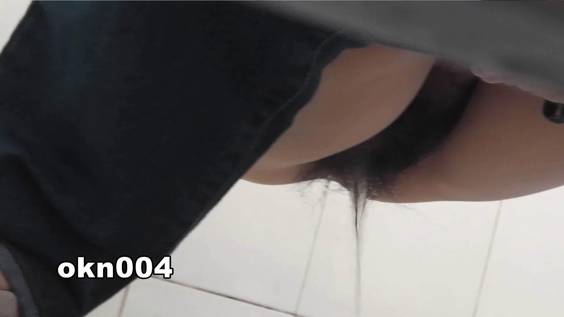 下からノゾム vol.004 とろ~り40センチ 丸見え  111枚 40