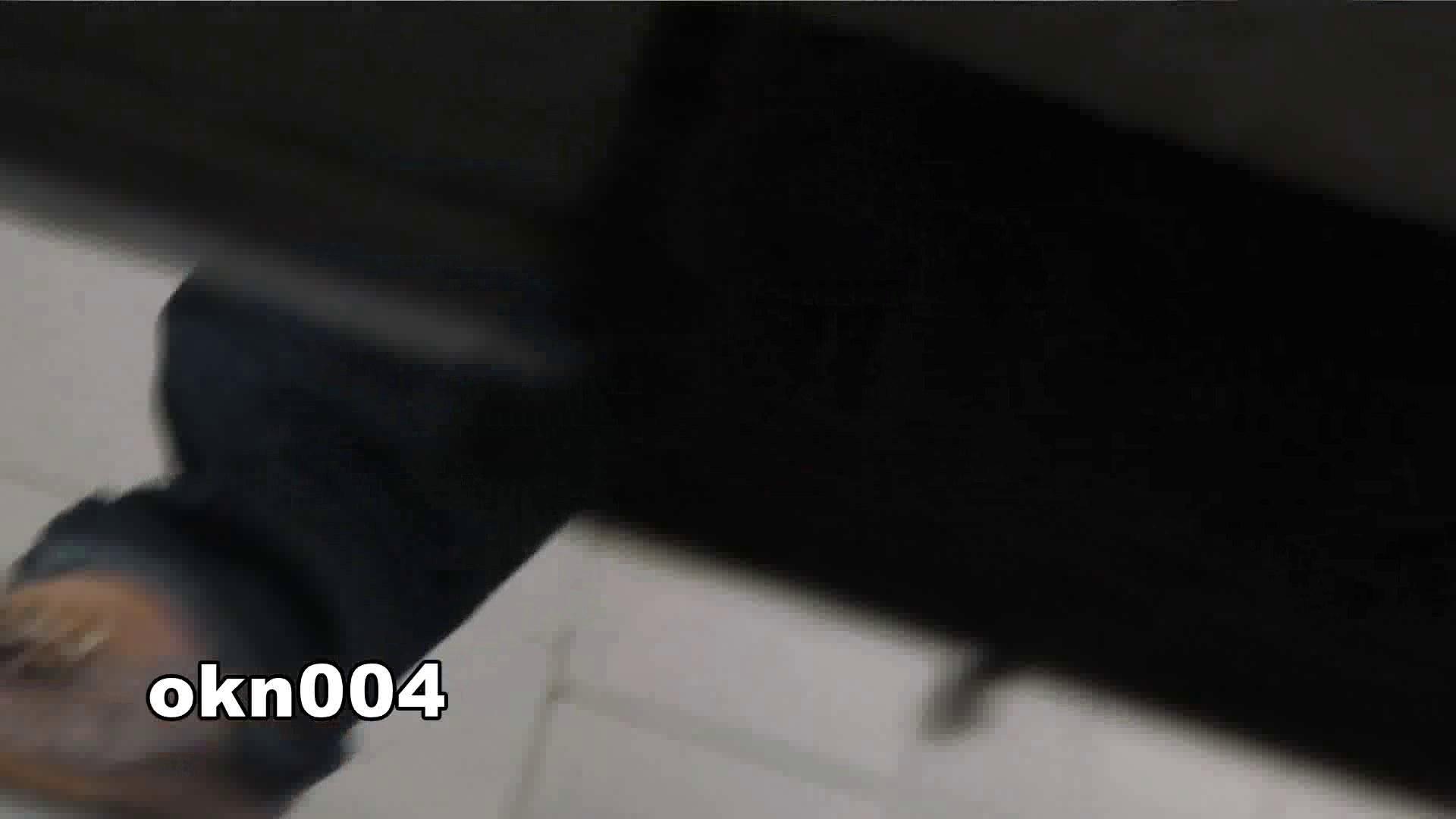 下からノゾム vol.004 とろ~り40センチ 丸見え   洗面所のぞき  111枚 41