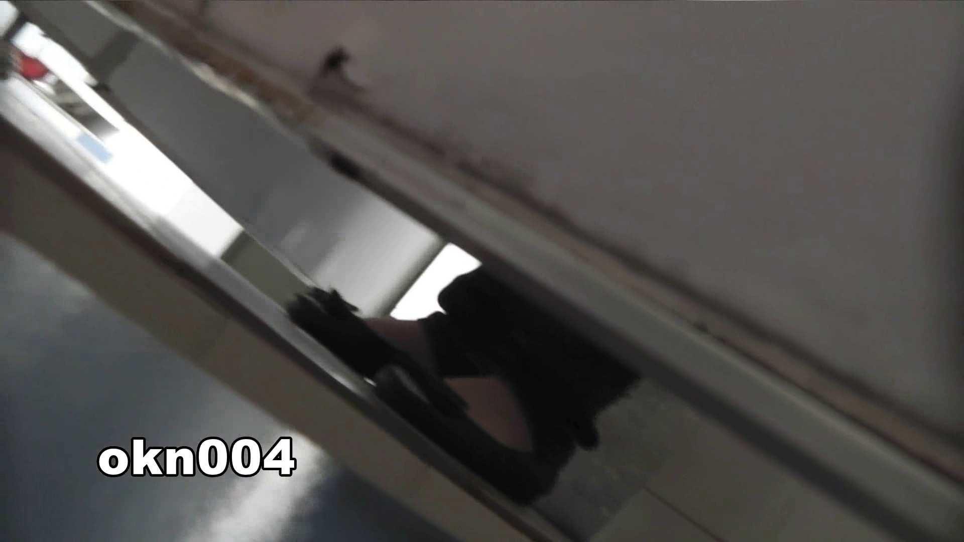 下からノゾム vol.004 とろ~り40センチ 盛合せ エロ無料画像 111枚 43