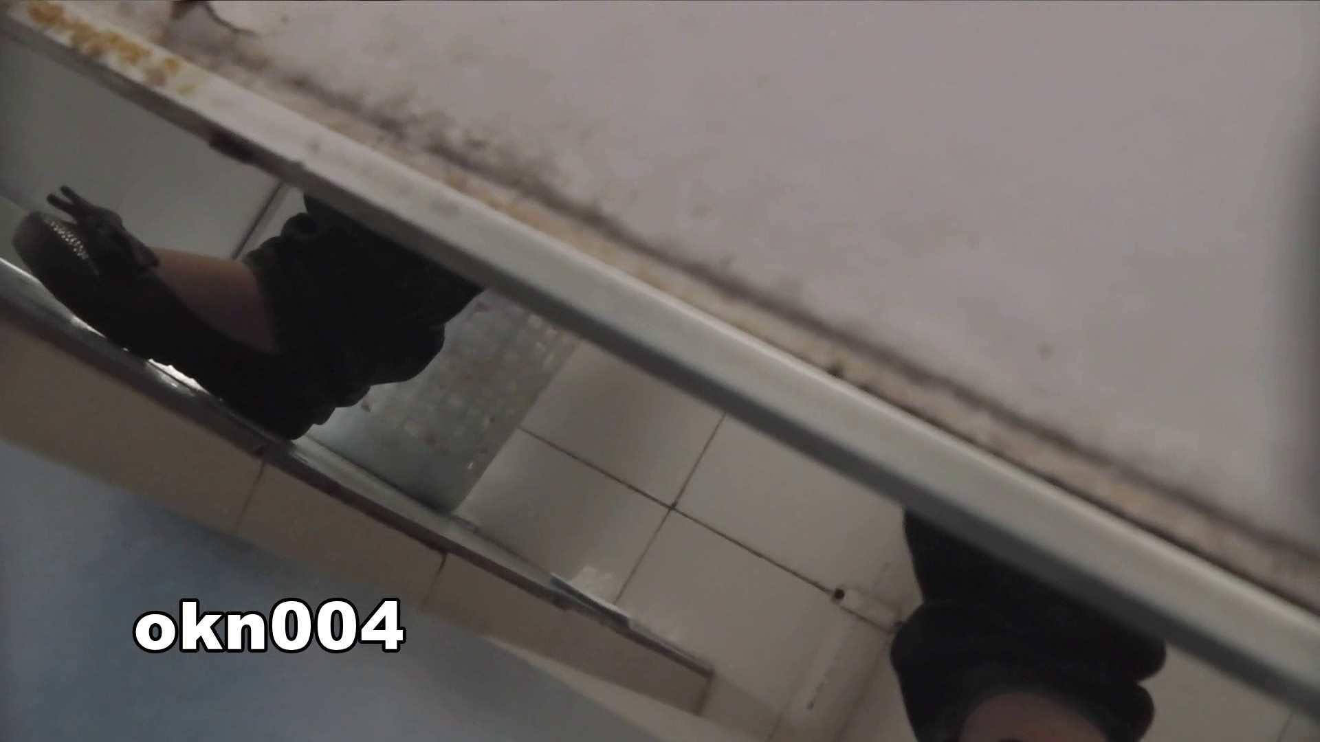 下からノゾム vol.004 とろ~り40センチ お姉さんのSEX AV動画キャプチャ 111枚 44