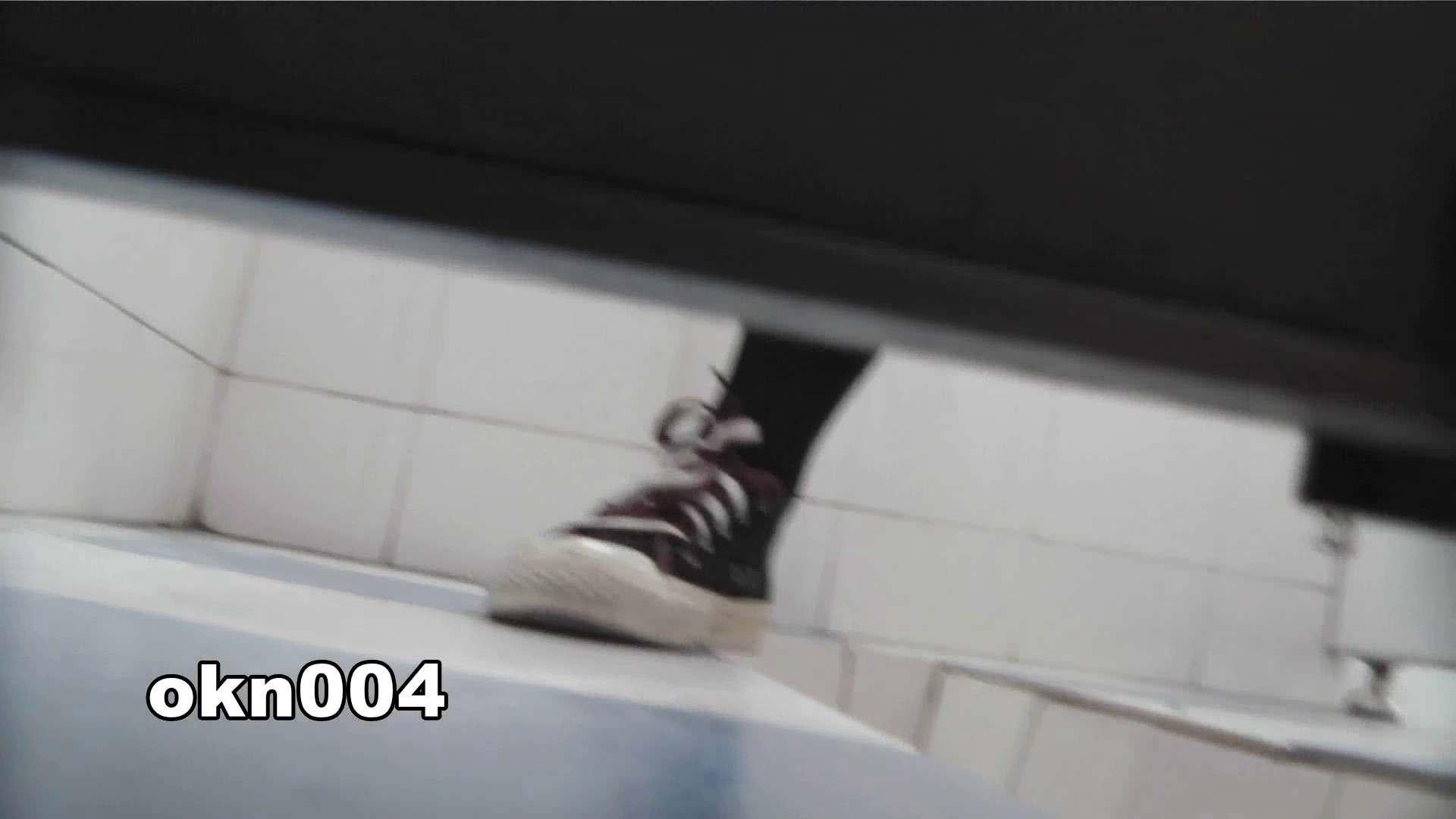 下からノゾム vol.004 とろ~り40センチ お姉さんのSEX AV動画キャプチャ 111枚 49