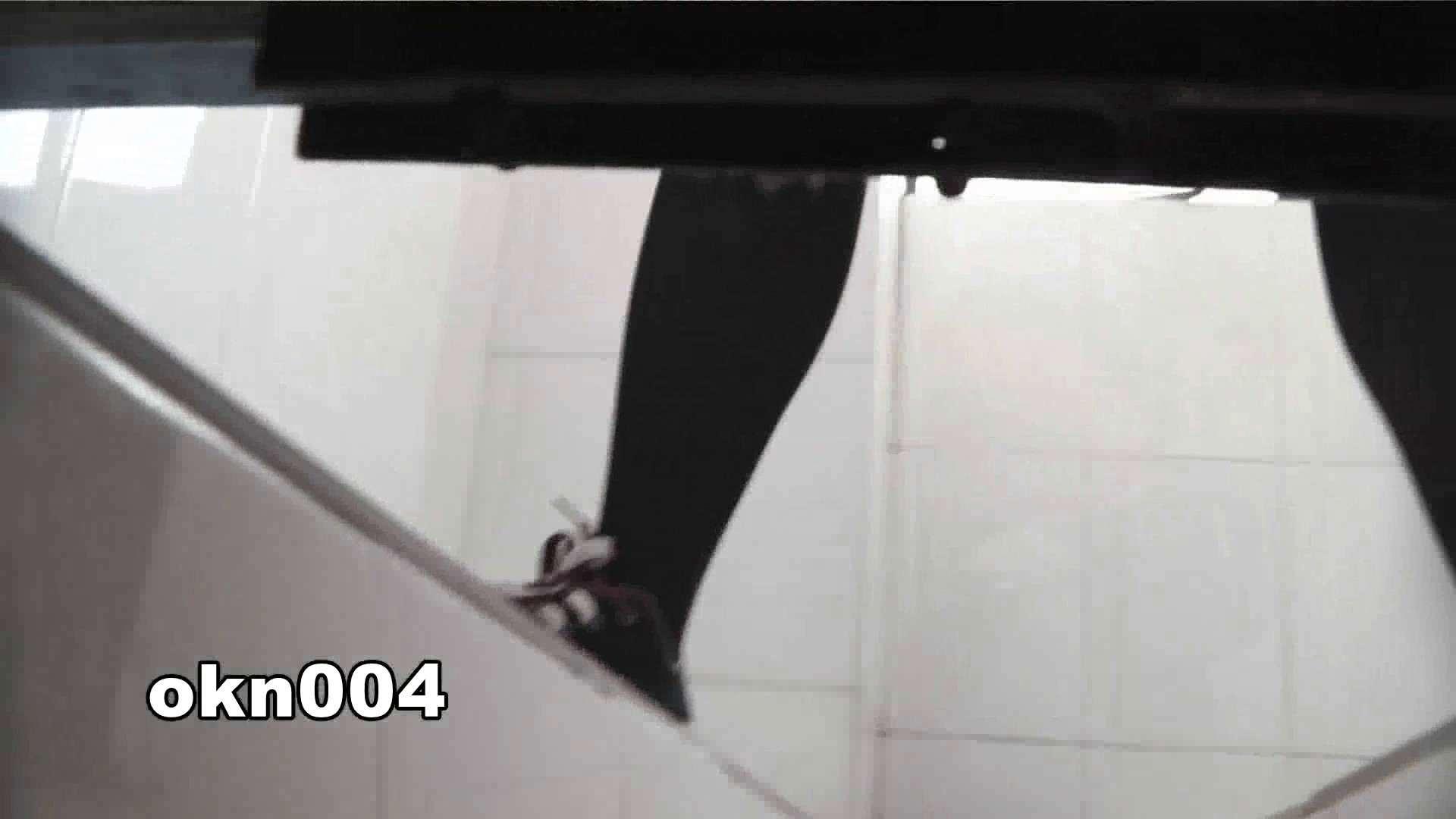 下からノゾム vol.004 とろ~り40センチ 盛合せ エロ無料画像 111枚 53
