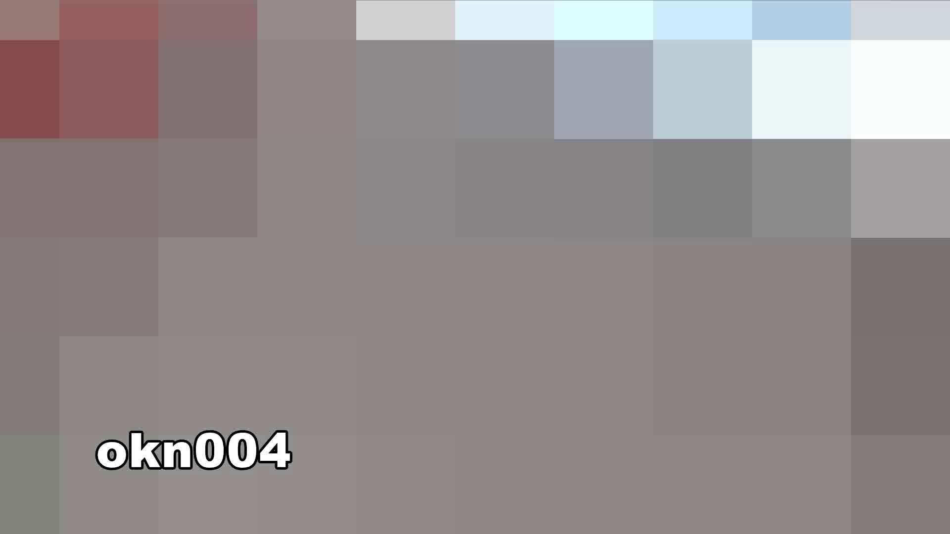 下からノゾム vol.004 とろ~り40センチ 丸見え  111枚 55