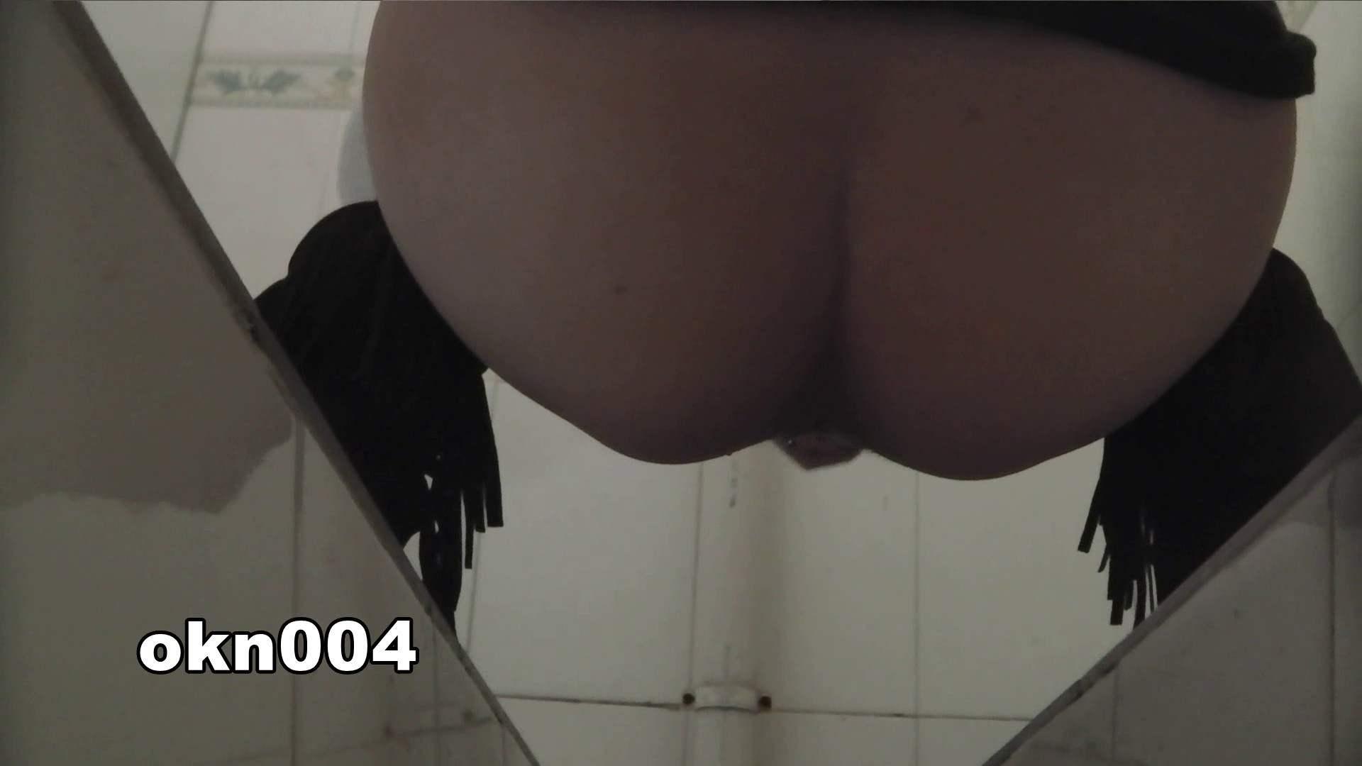 下からノゾム vol.004 とろ~り40センチ お姉さんのSEX AV動画キャプチャ 111枚 59