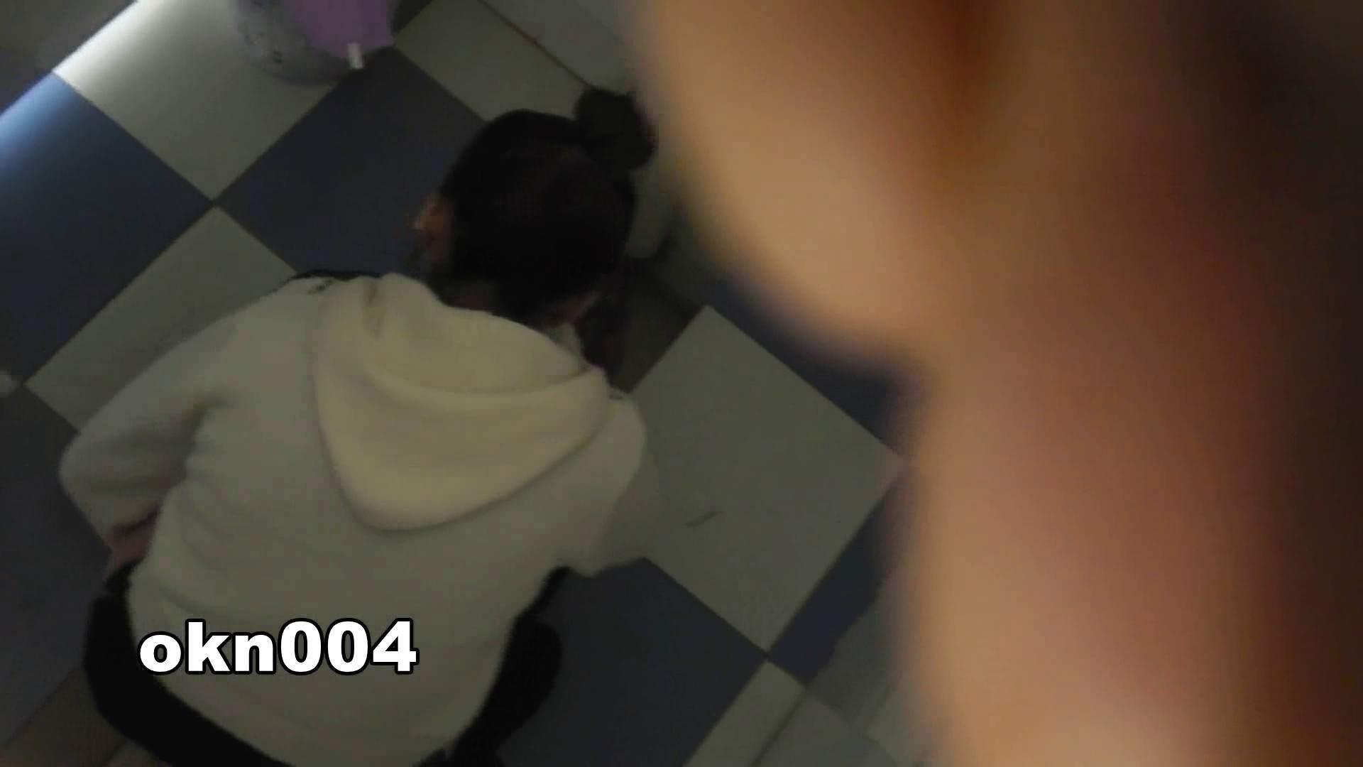 下からノゾム vol.004 とろ~り40センチ 丸見え  111枚 60