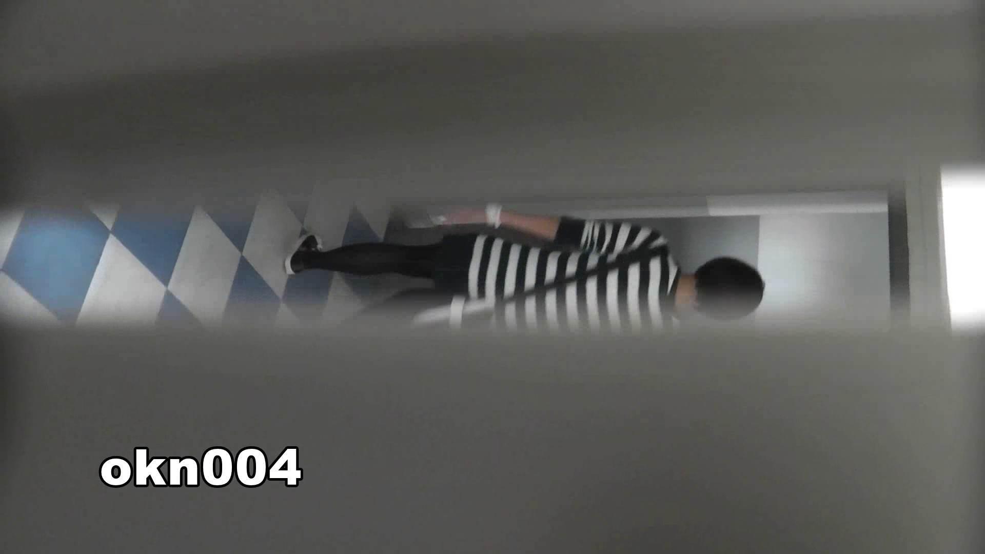 下からノゾム vol.004 とろ~り40センチ 盛合せ エロ無料画像 111枚 63