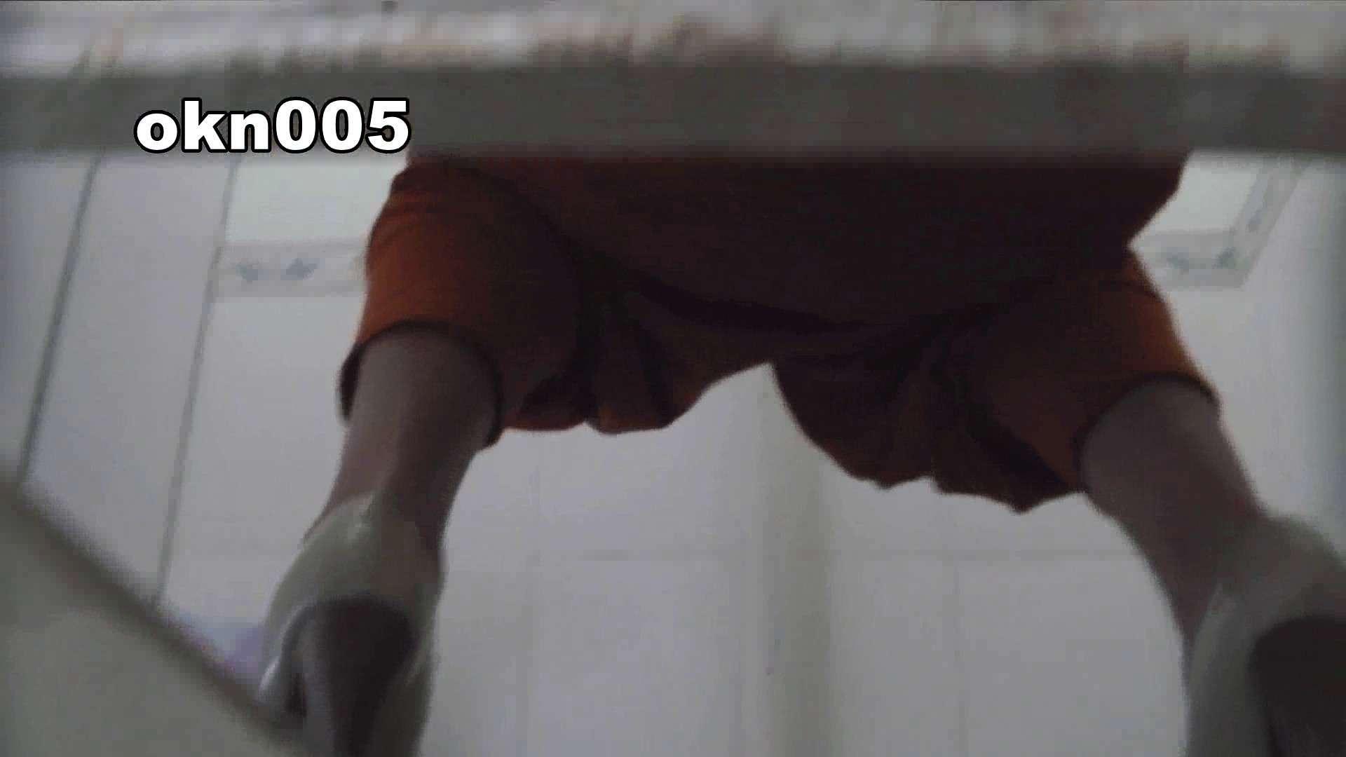 下からノゾム vol.005 きばりん(極太爽快) ギャル達 オマンコ動画キャプチャ 94枚 2