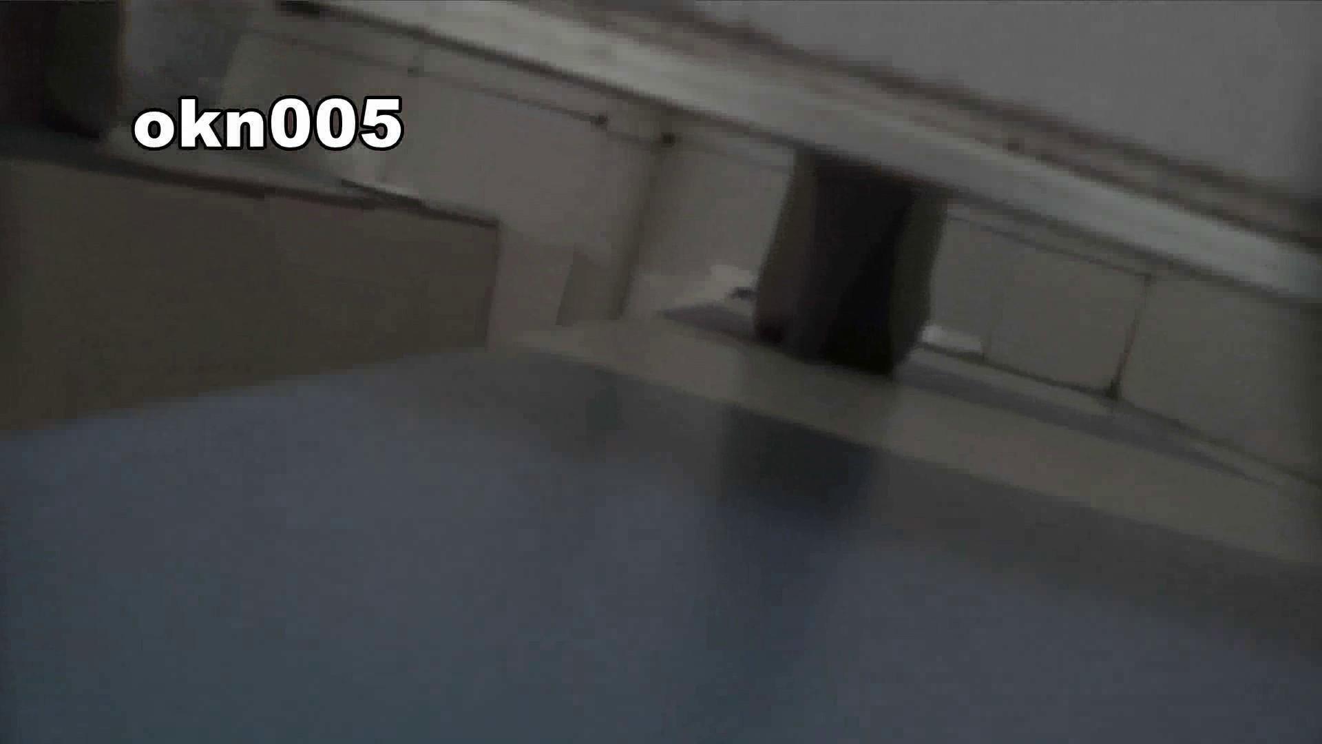 下からノゾム vol.005 きばりん(極太爽快) 盛合せ おまんこ動画流出 94枚 4