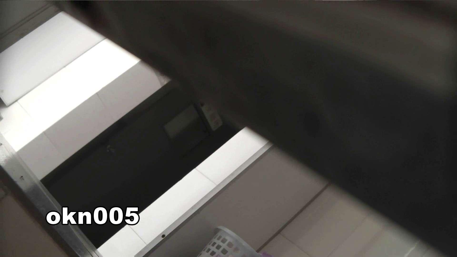 下からノゾム vol.005 きばりん(極太爽快) 丸見え オマンコ無修正動画無料 94枚 33