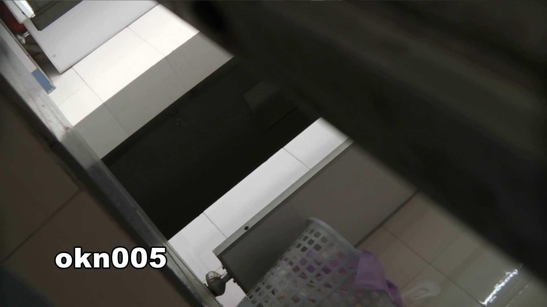 下からノゾム vol.005 きばりん(極太爽快) 盛合せ おまんこ動画流出 94枚 34