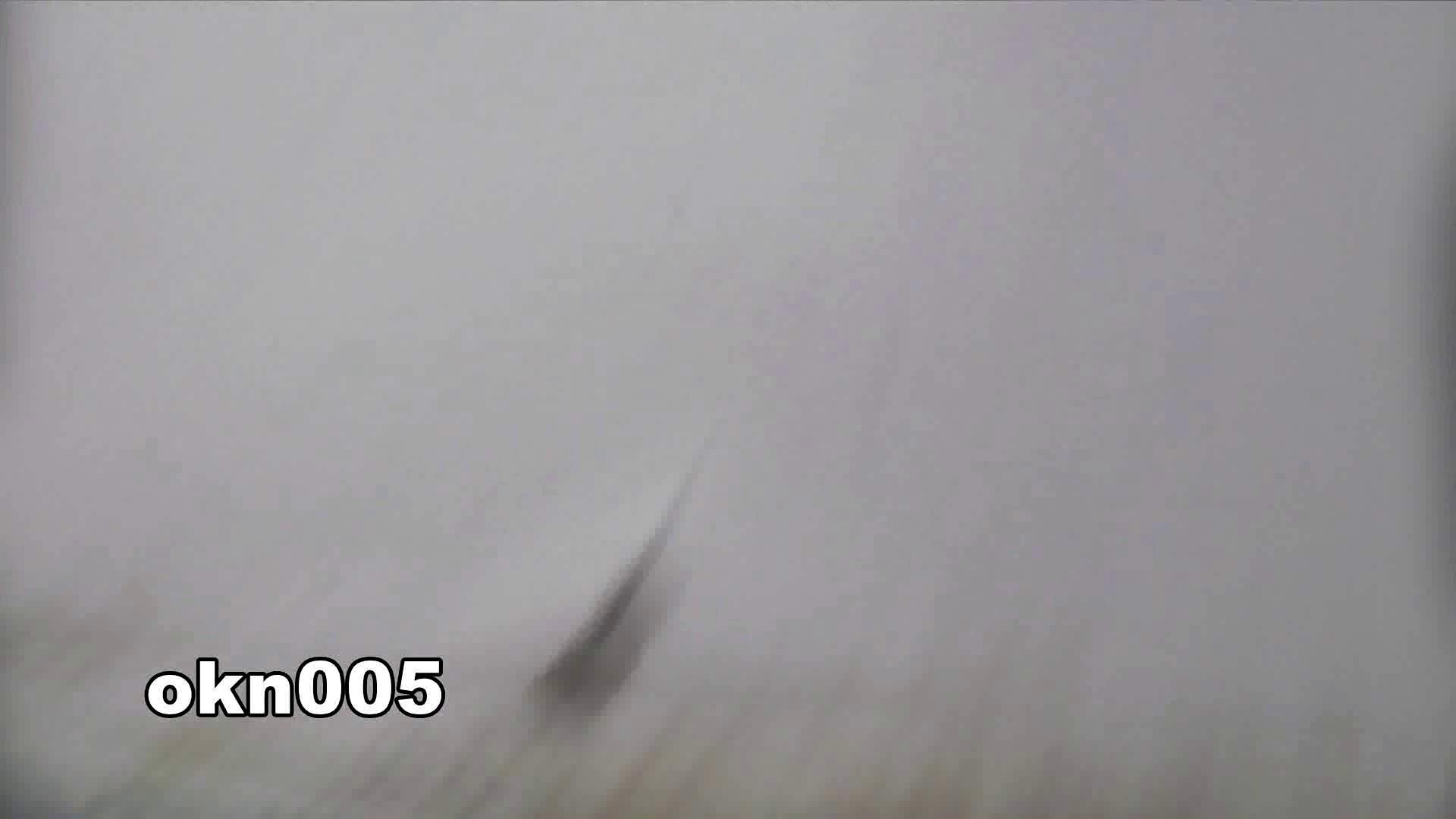 下からノゾム vol.005 きばりん(極太爽快) 盛合せ おまんこ動画流出 94枚 54