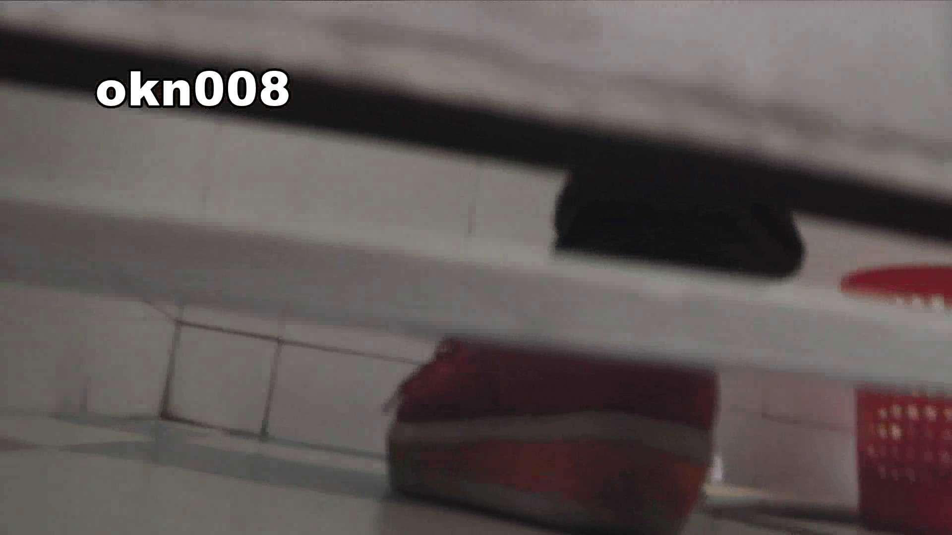下からノゾム vol.008 ジュワっとにじむティッシュ 洗面所のぞき | 盛合せ  98枚 1