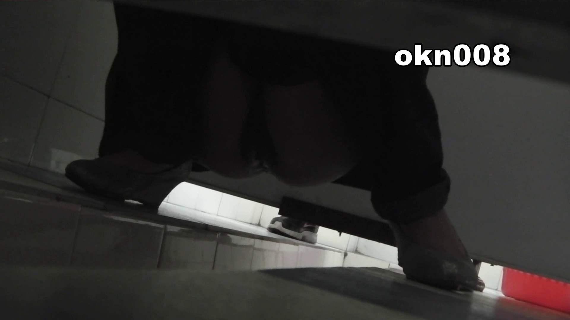 下からノゾム vol.008 ジュワっとにじむティッシュ 丸見え おめこ無修正動画無料 98枚 7