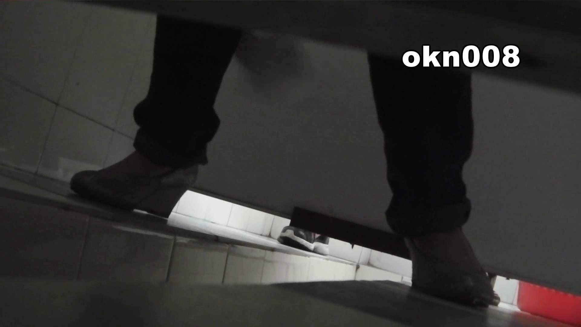 下からノゾム vol.008 ジュワっとにじむティッシュ 洗面所のぞき  98枚 8