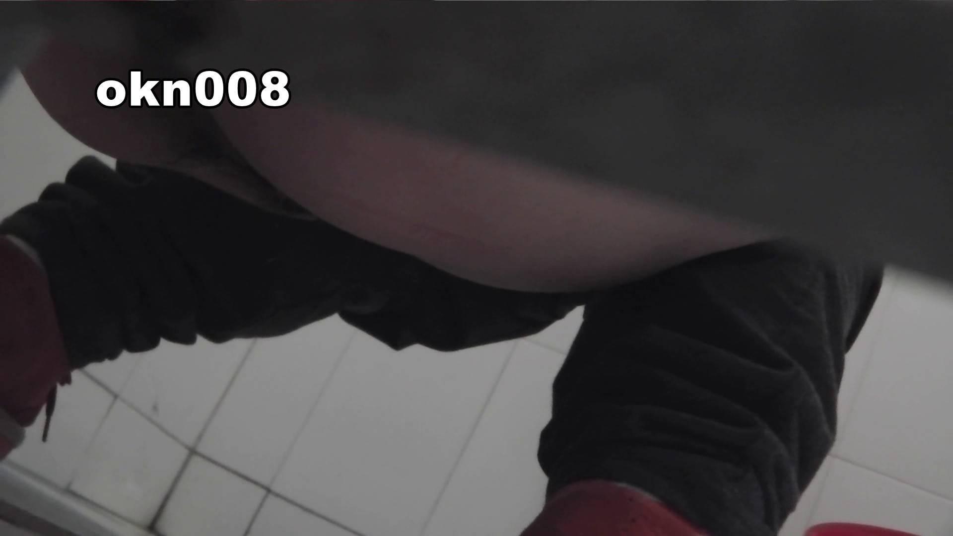 下からノゾム vol.008 ジュワっとにじむティッシュ 丸見え おめこ無修正動画無料 98枚 15