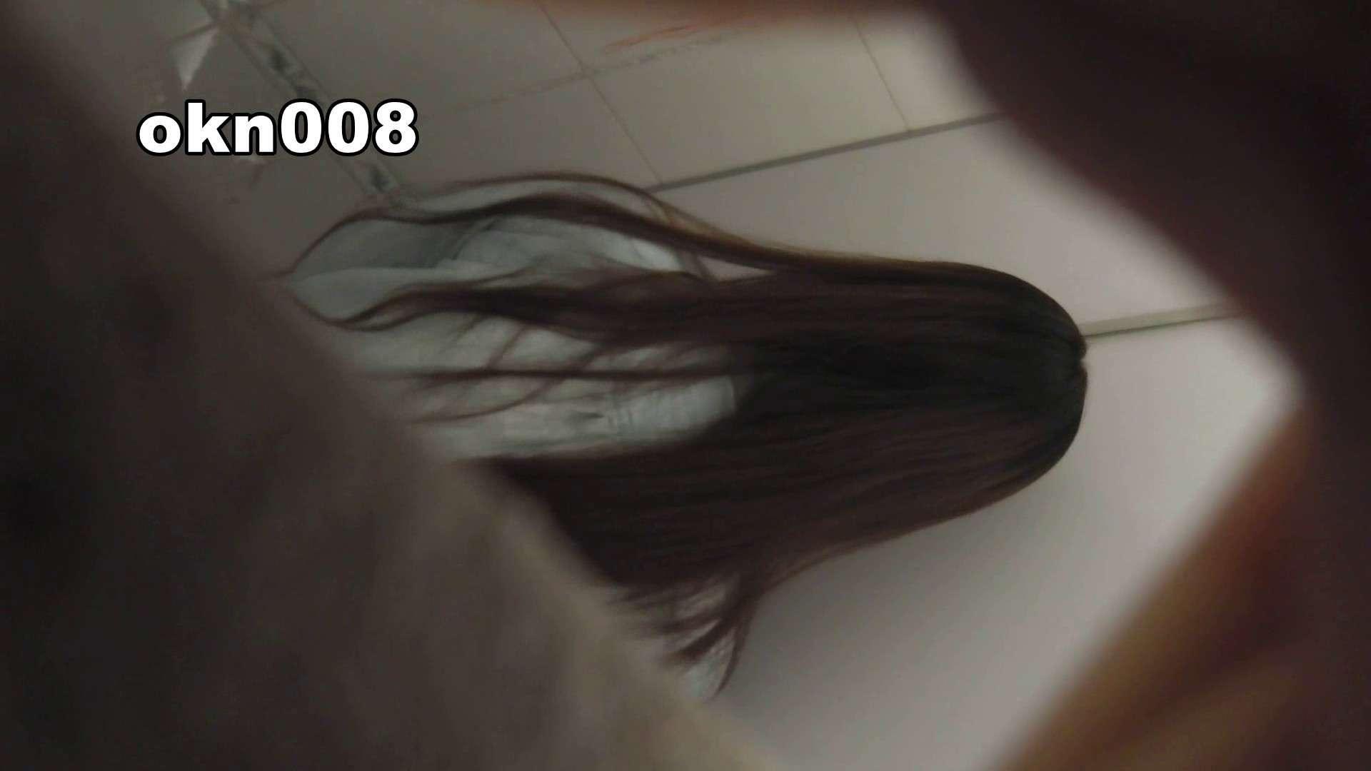 下からノゾム vol.008 ジュワっとにじむティッシュ 洗面所のぞき  98枚 28