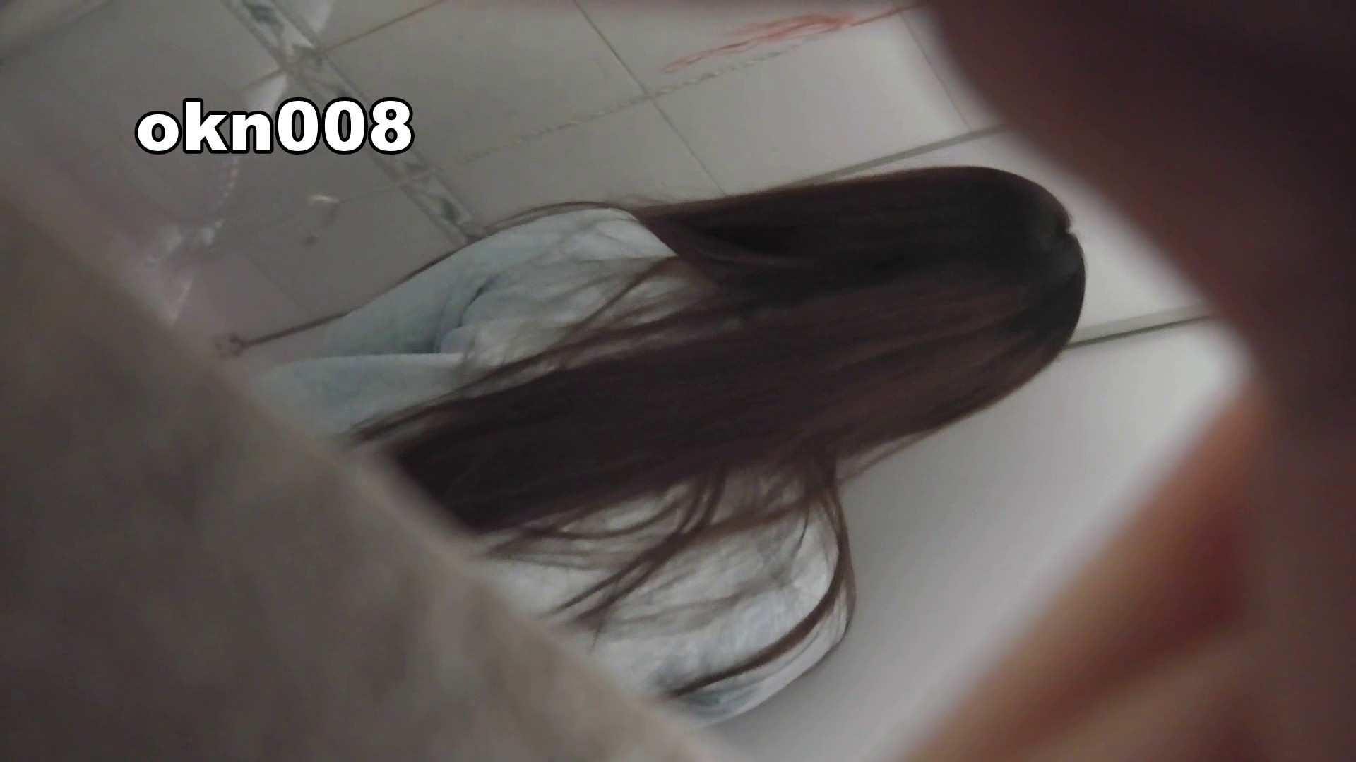 下からノゾム vol.008 ジュワっとにじむティッシュ ギャル達 戯れ無修正画像 98枚 30