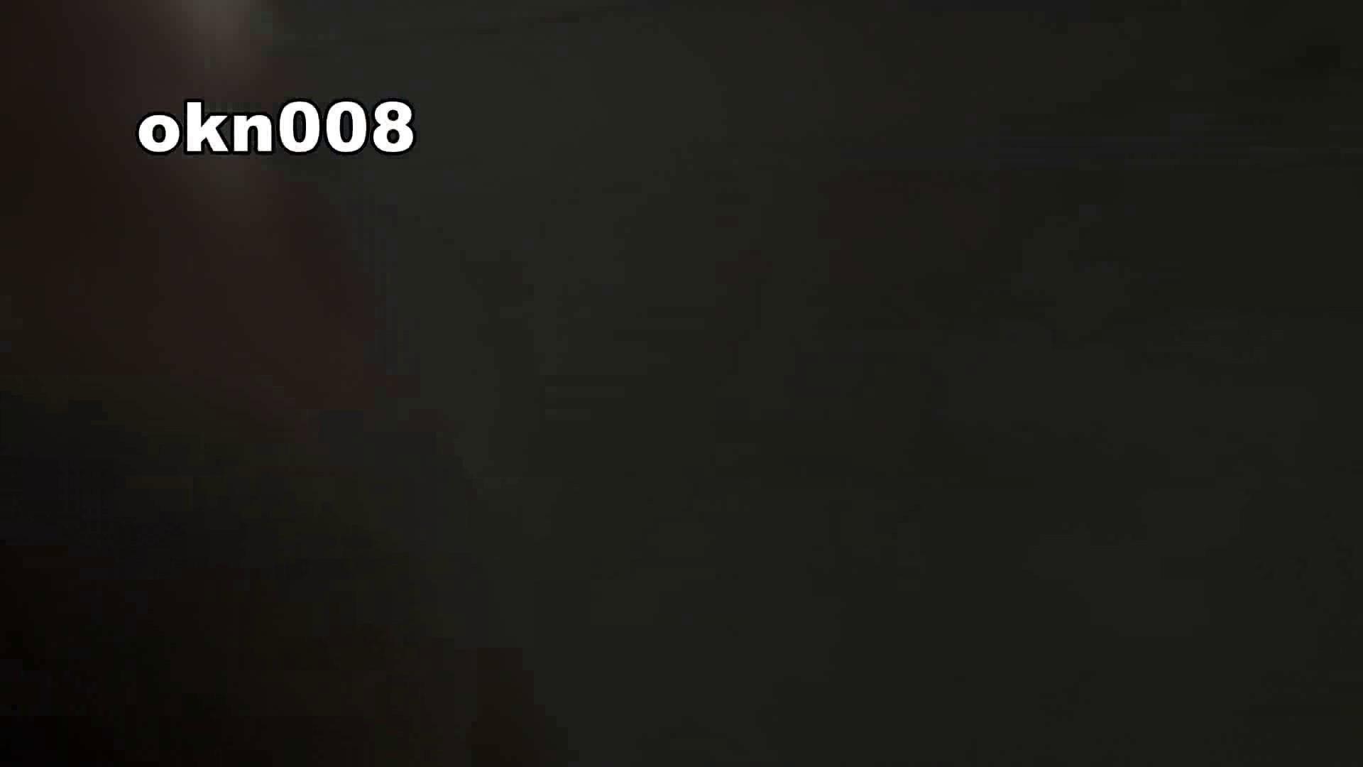 下からノゾム vol.008 ジュワっとにじむティッシュ 丸見え おめこ無修正動画無料 98枚 31