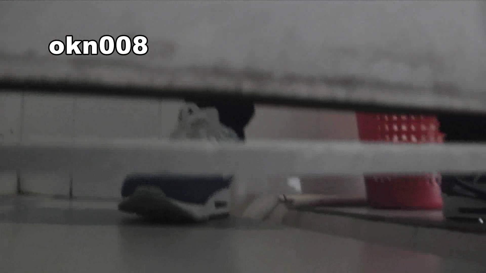 下からノゾム vol.008 ジュワっとにじむティッシュ 洗面所のぞき  98枚 32