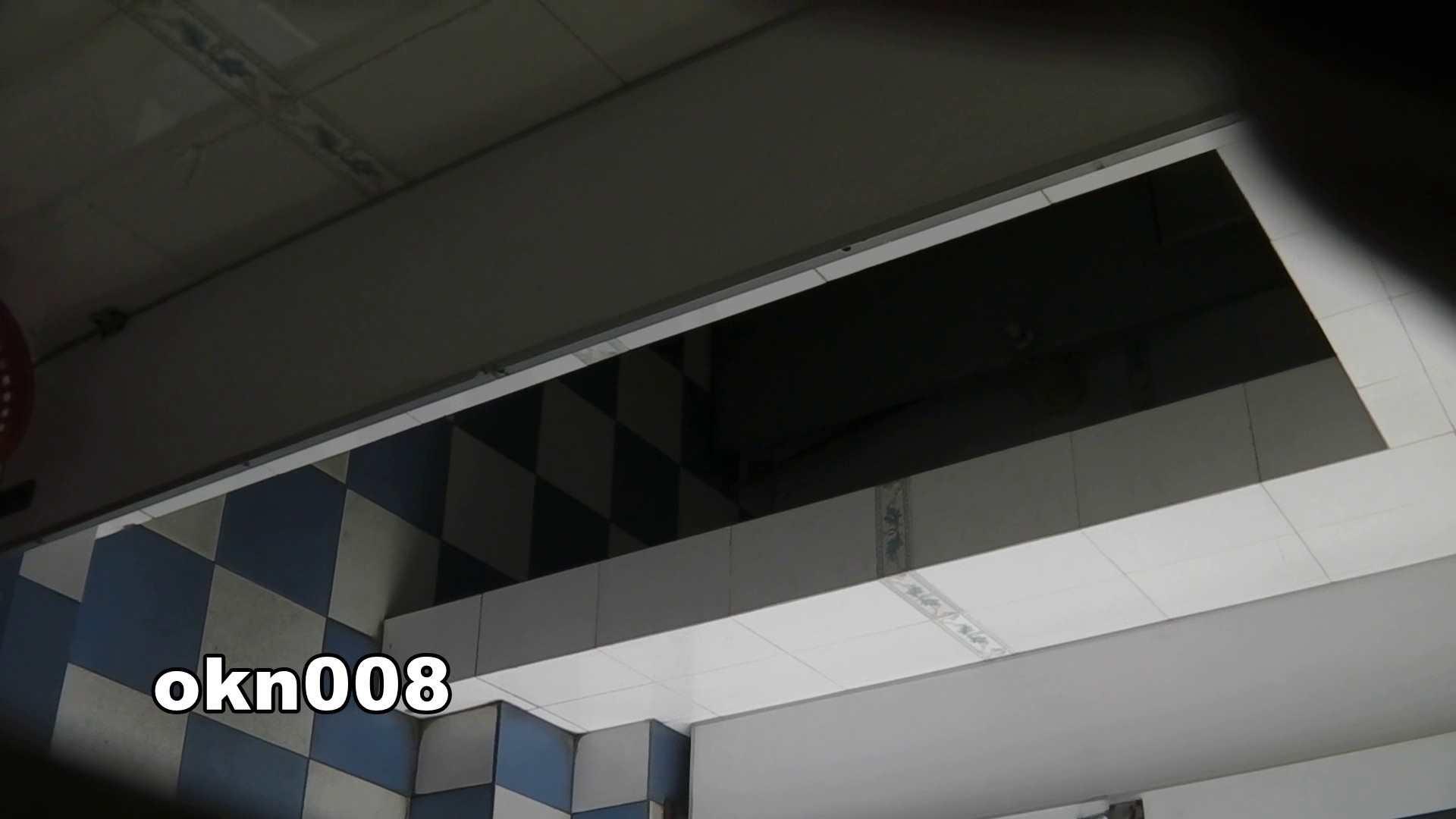 下からノゾム vol.008 ジュワっとにじむティッシュ 丸見え おめこ無修正動画無料 98枚 43