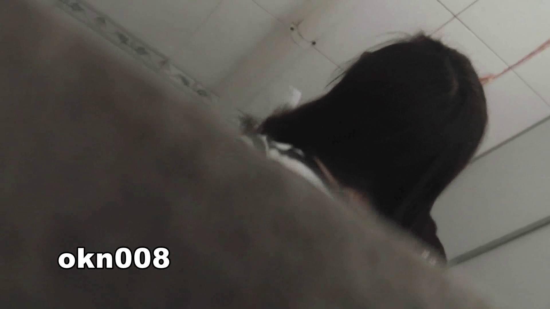 下からノゾム vol.008 ジュワっとにじむティッシュ ギャル達 戯れ無修正画像 98枚 50